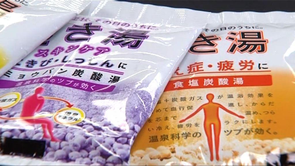 逾3900中毒個案 有人誤將浴鹽當粟米湯