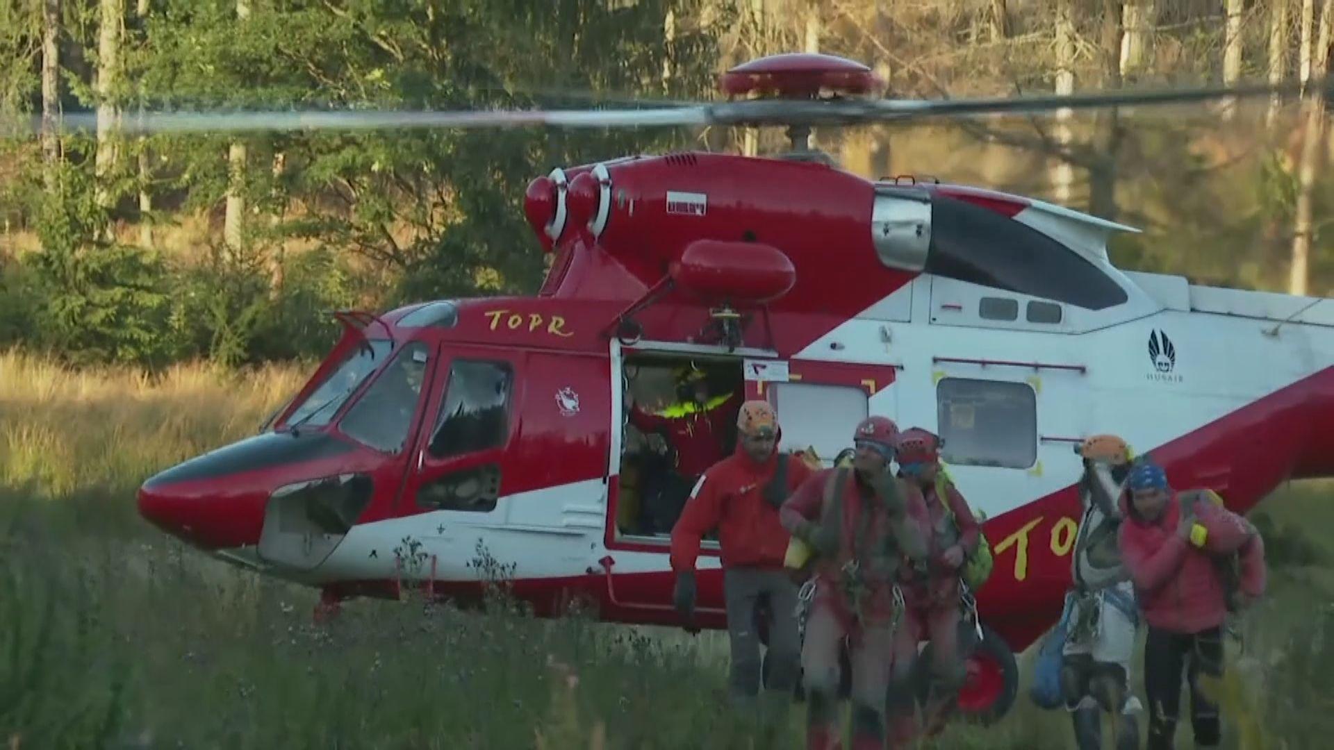 波蘭救援人員搜索兩名失蹤洞穴探險家