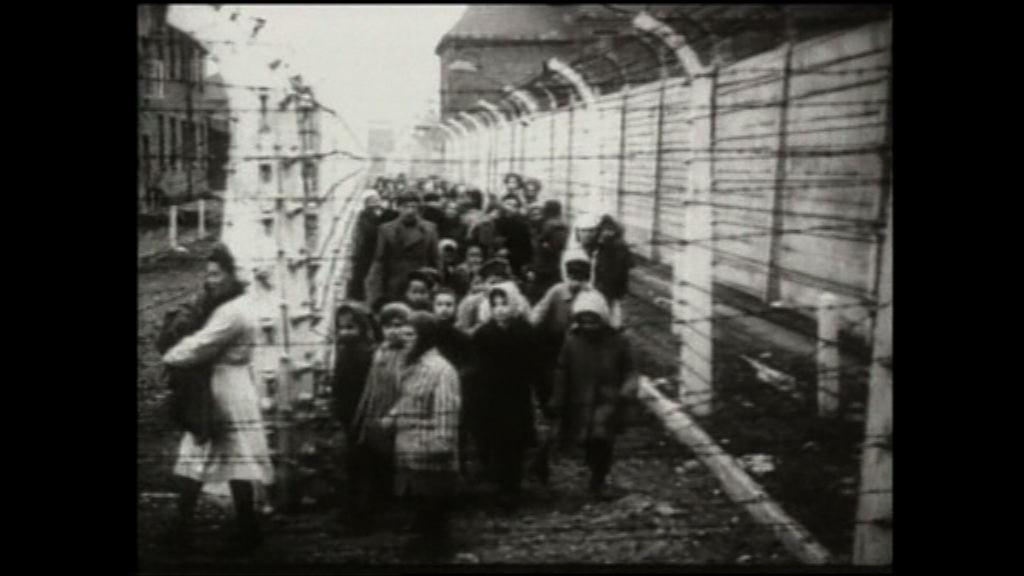 波蘭新法案禁用「波蘭死亡營」字眼