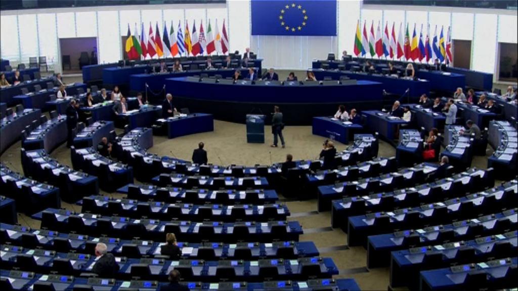 偏離歐盟價值觀可啟動第七條