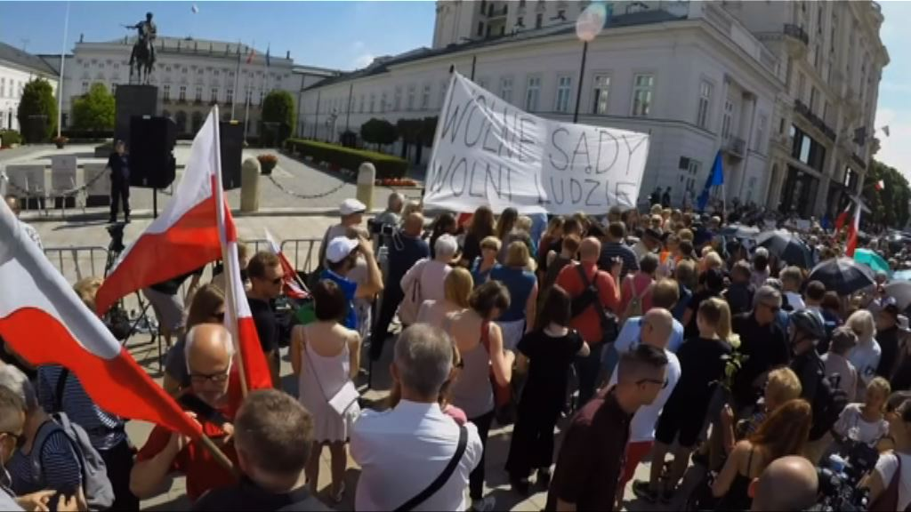 波蘭總統指有必要周全改革司法制度