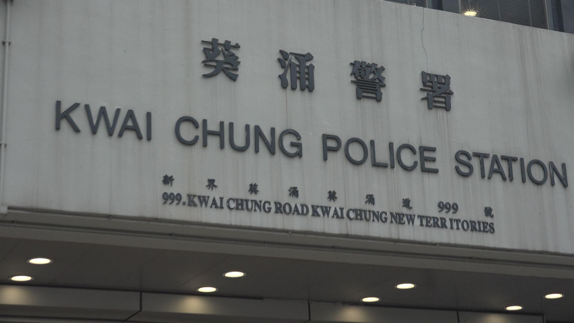 警方拘捕一名警長涉妨礙司法公正