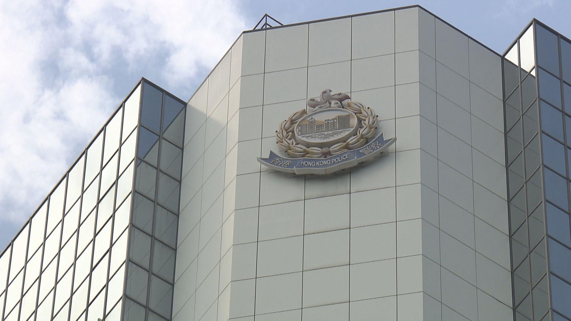 一名警隊文職人員涉上載警方內部文件被捕