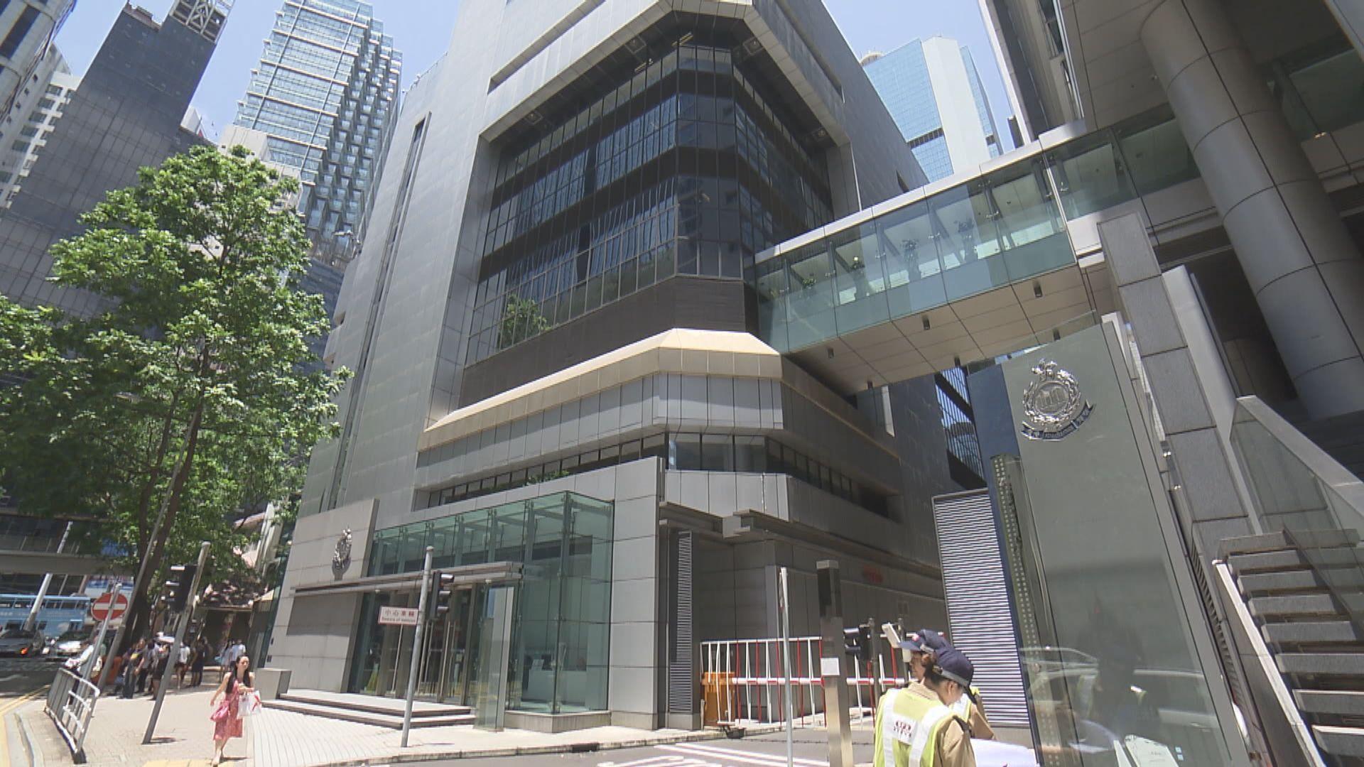 消息:一名葵青警區警員涉妨礙司法公正被捕