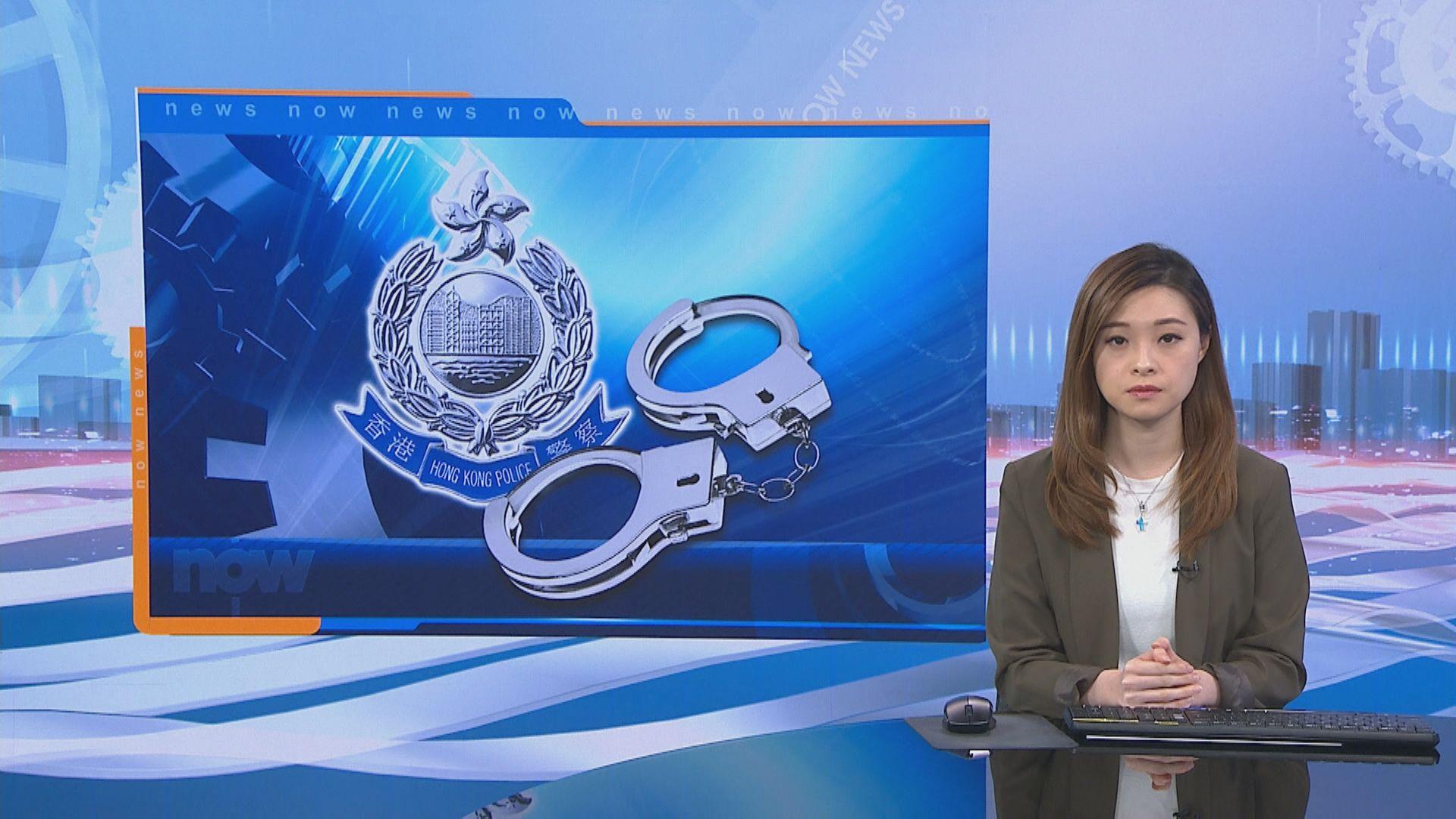消息:葵青警區一警員盜竊案中涉妨礙司法公正被捕