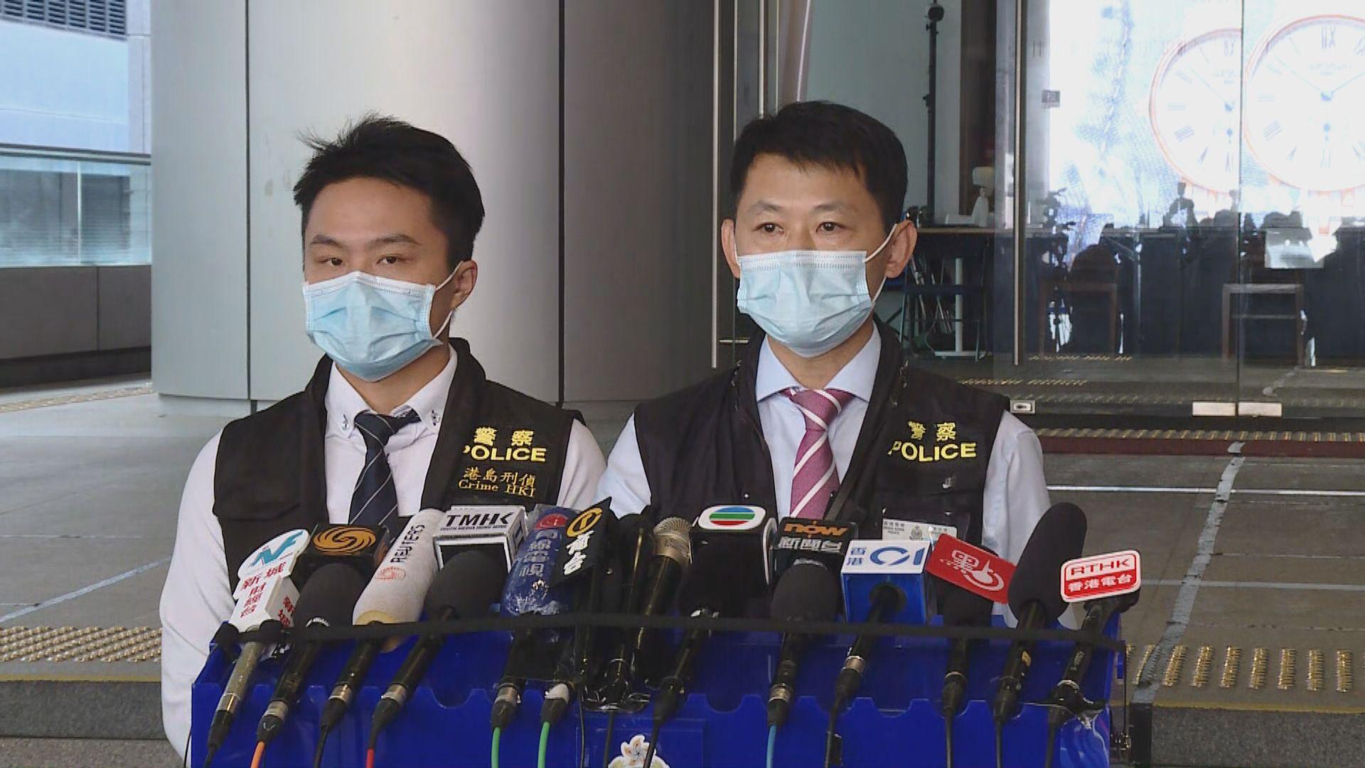 七人將獲釋 案件周四東裁提堂