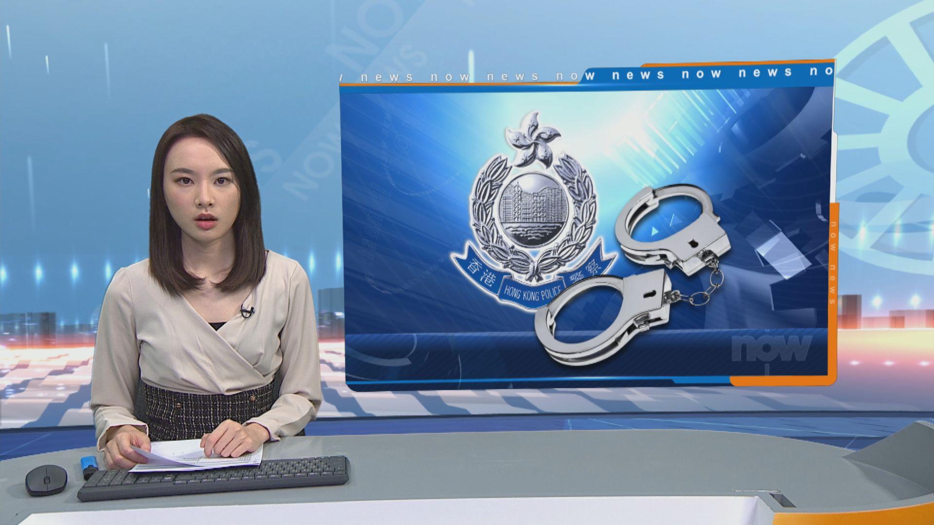 前學生動源成員陸海天涉協助鍾翰林潛逃被捕