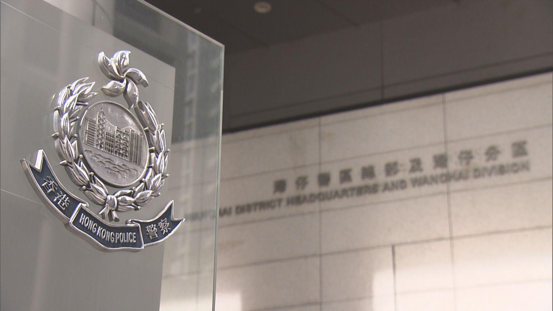 學生動源指陸海天被警方國安處以涉嫌協助罪犯潛逃拘捕