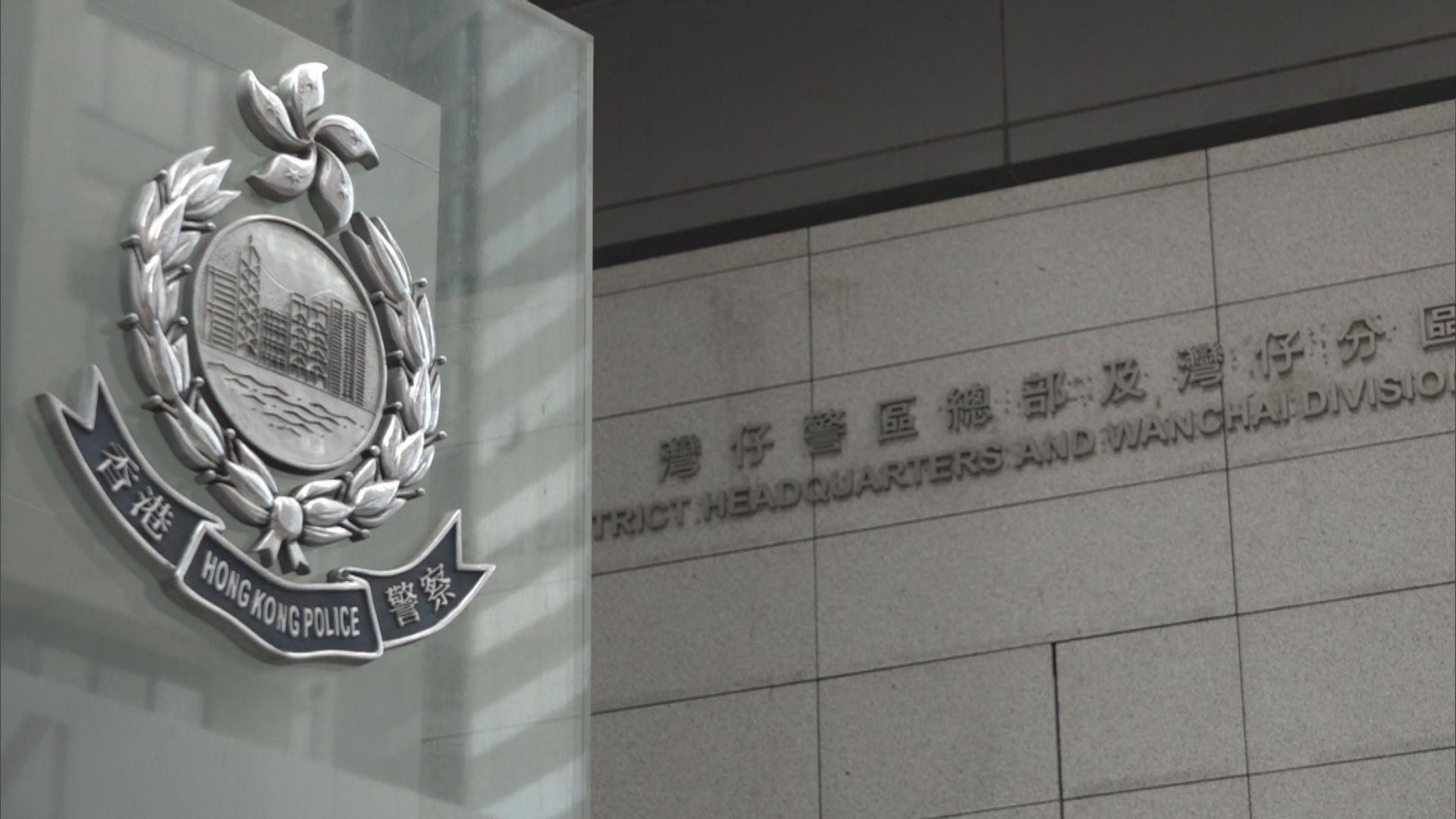 粵港澳大灣區警察協會成立 加強粵港澳三地交流