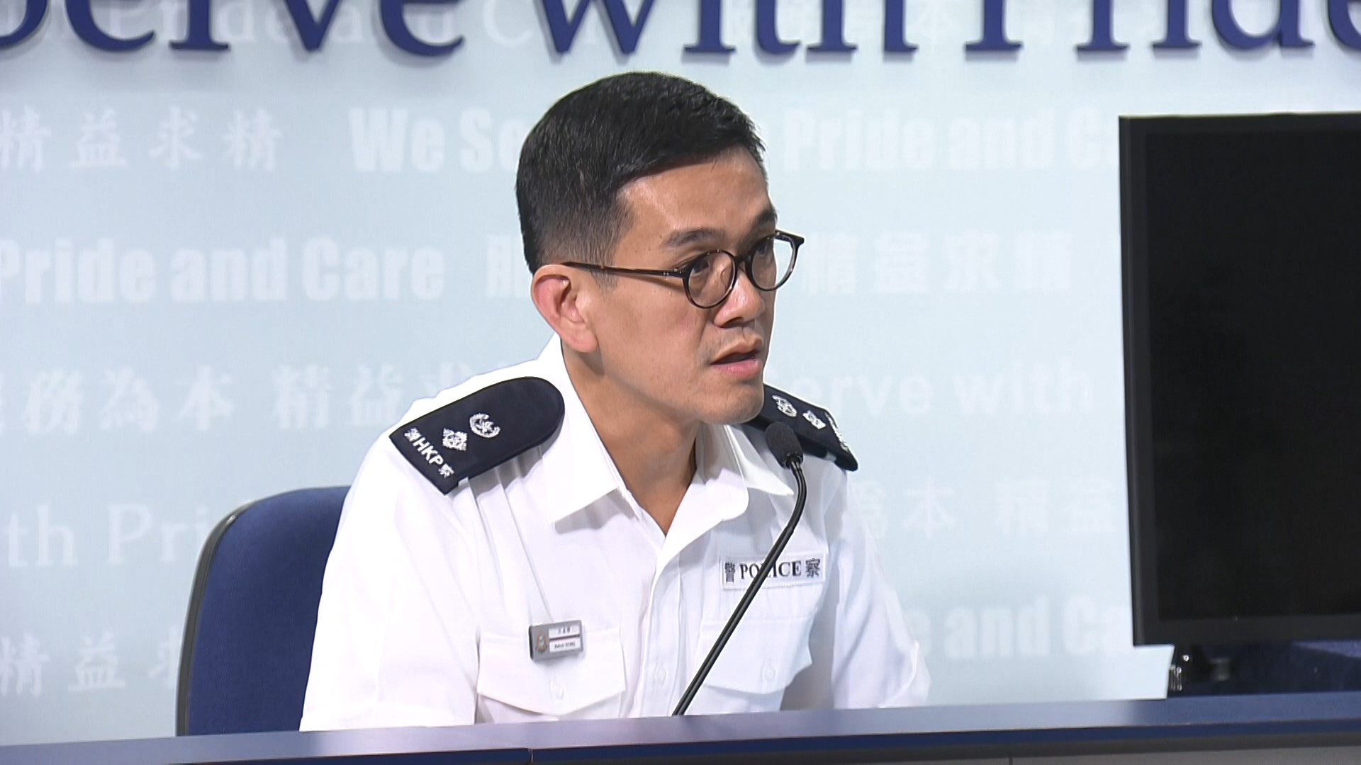 警方:無將反修例示威者資料呈交內地