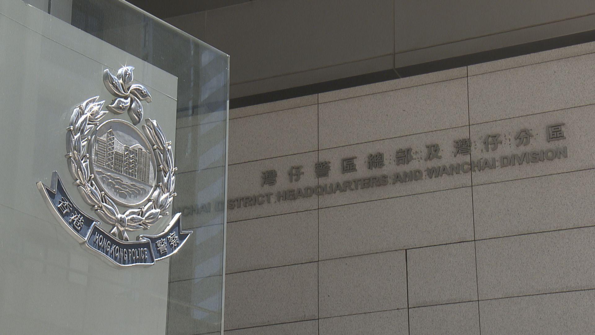 警察總部收到包裹疑似爆炸裝置 收件人為警務處處長