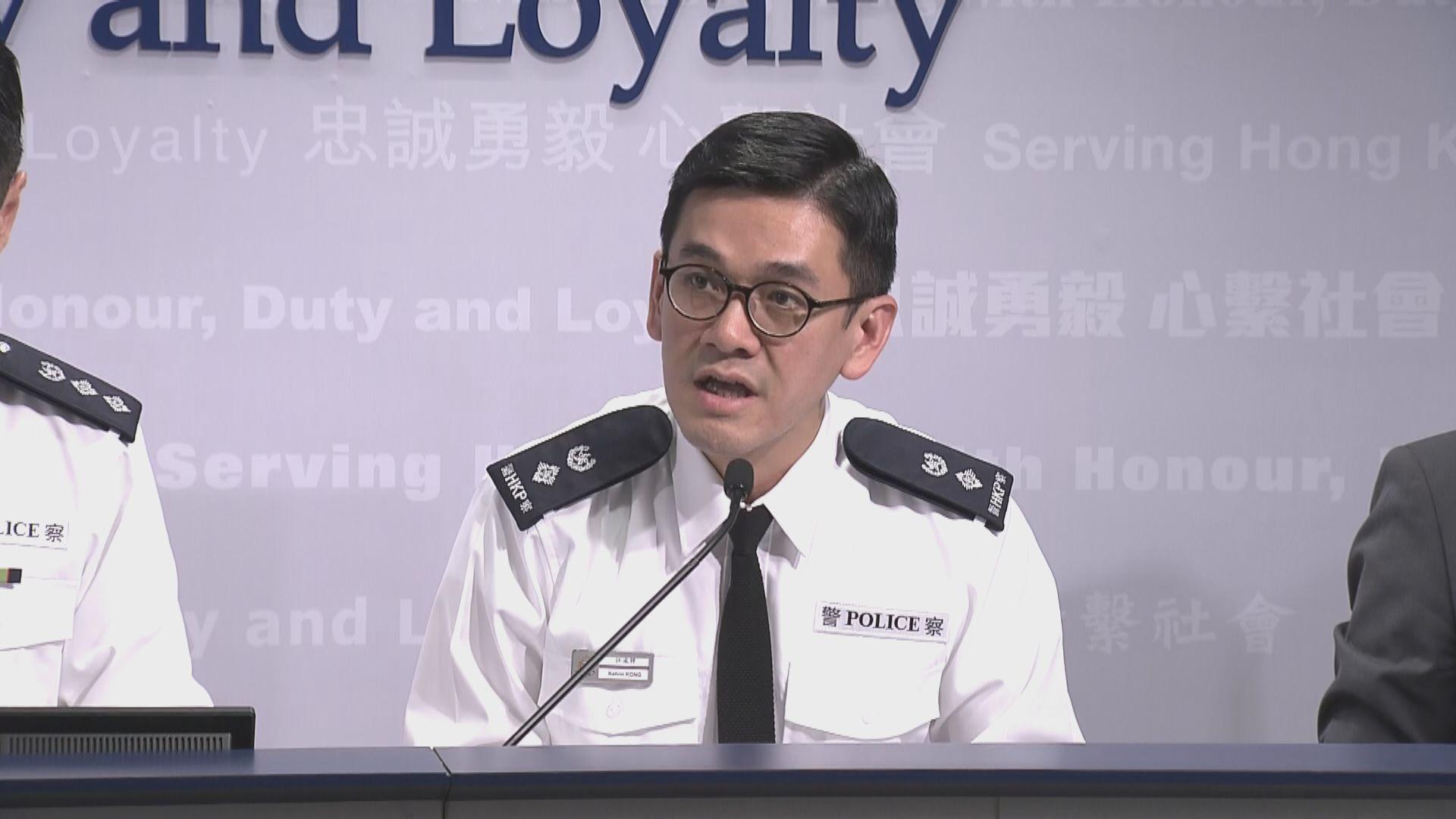 江永祥:721事件說法非警方調查結論
