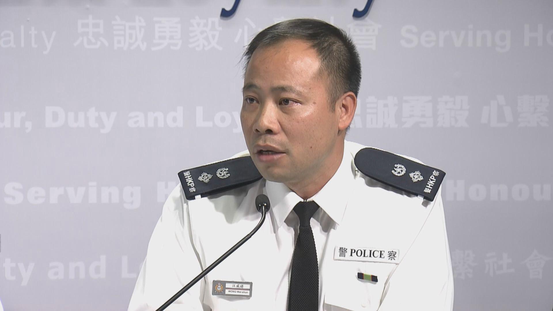 警方:應給予時間警員適應佩戴行動呼號卡