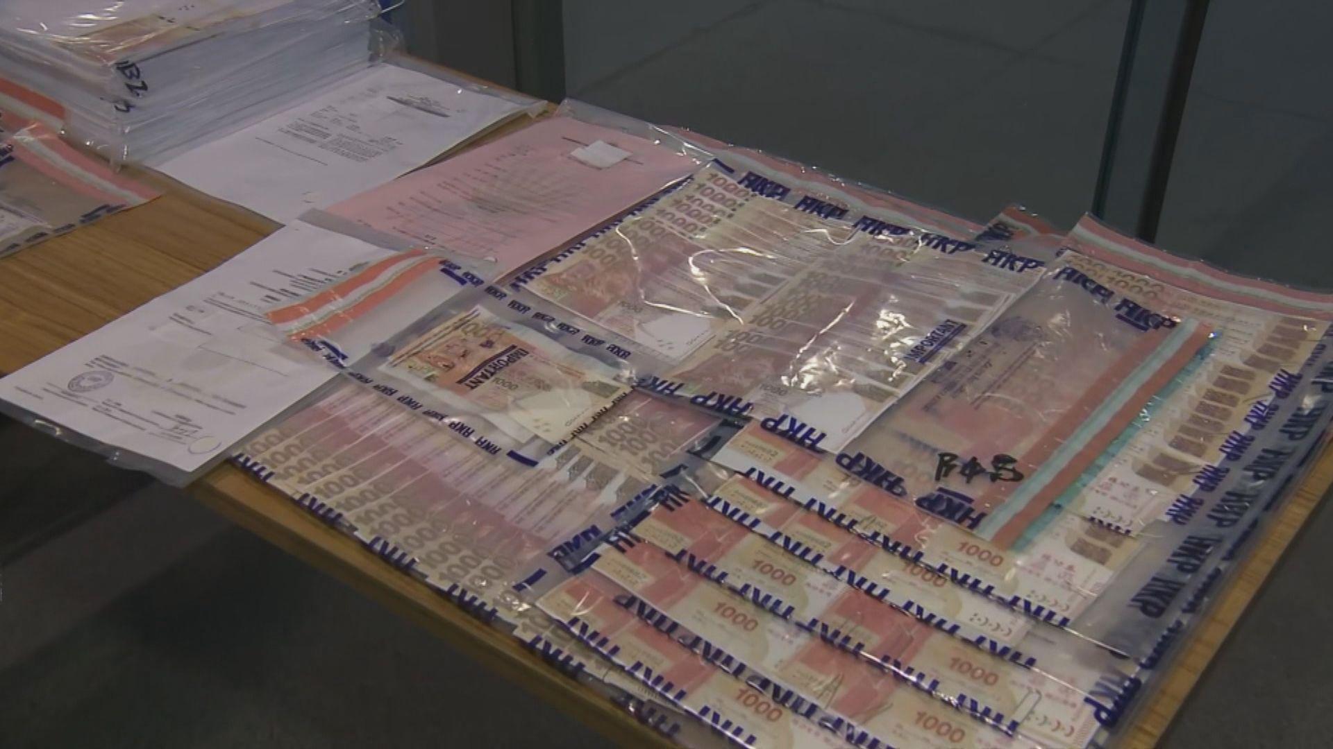警旺角深水埗找換店搜出七千多張1000元偽鈔