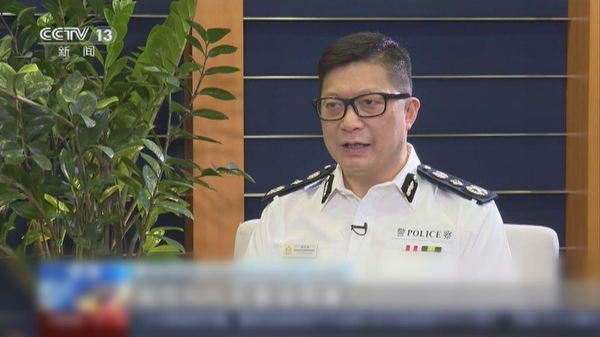 鄧炳強:對執行港區國安法充滿信心