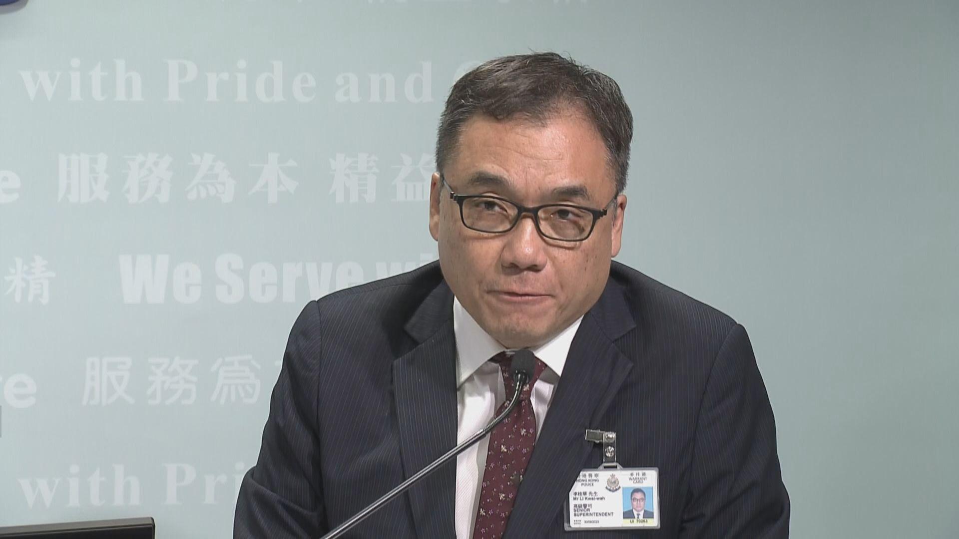 警方:陳同佳出獄後是普通市民有出入境自由