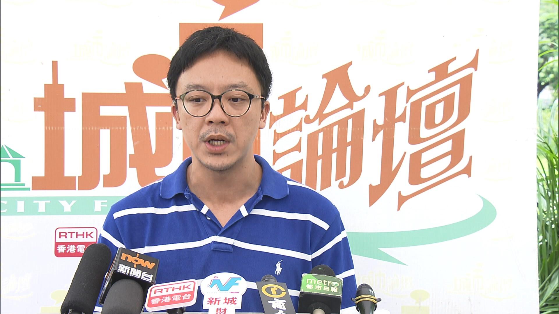 光復元朗申請人鍾健平被警察帶走調查
