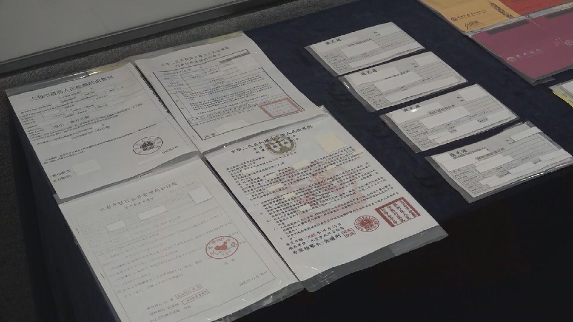 警拘11人涉電話騙案 最大案件涉6890萬