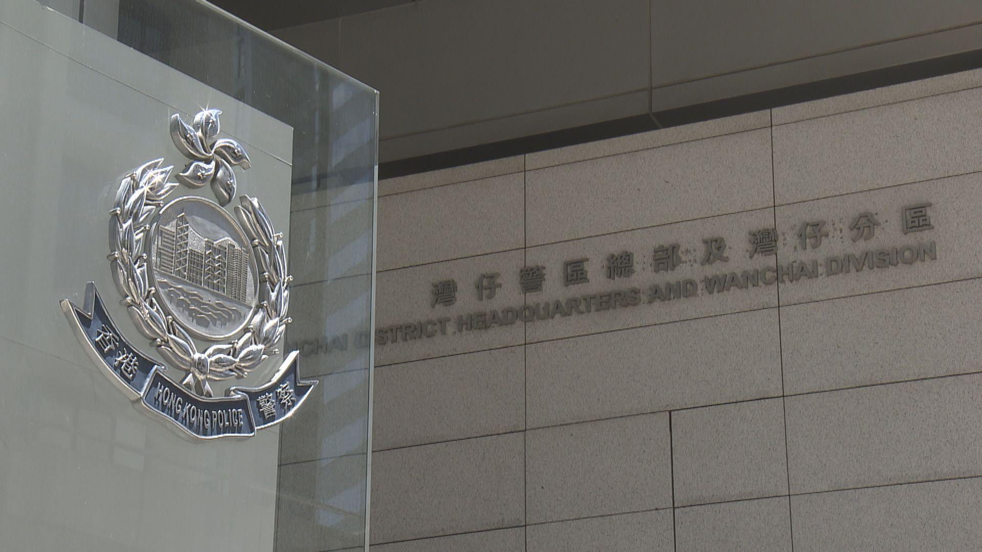 警員販毒案再多兩名休班警被捕 涉行為失當