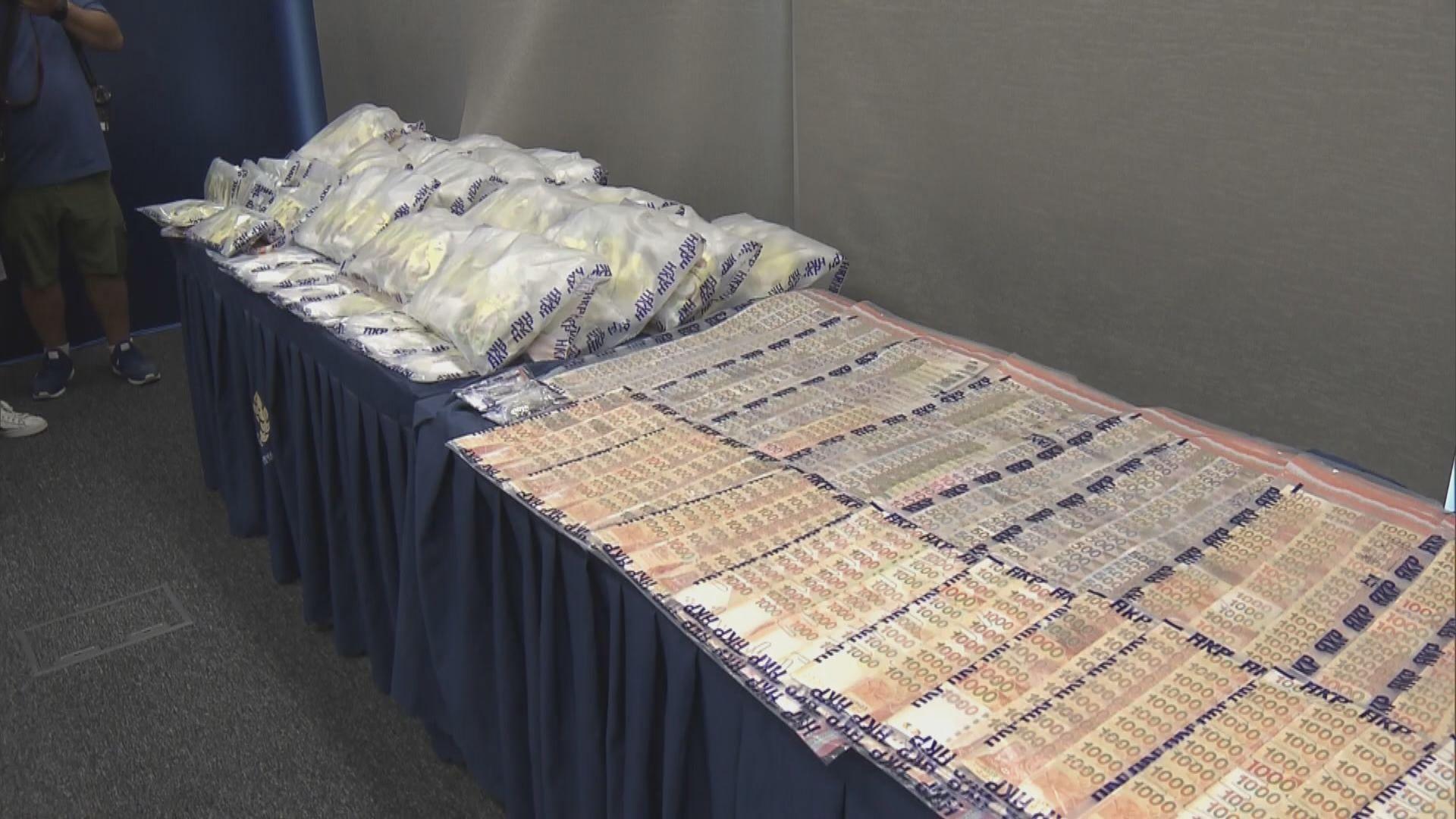 警方檢獲40公斤以椰子粉包裝作掩飾海洛英 拘七人