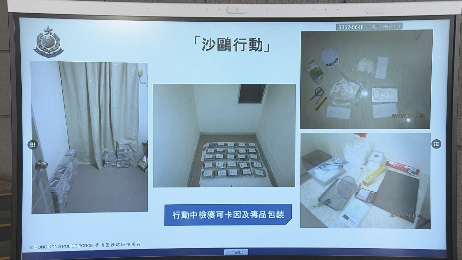 警方打擊網上販毒逾億元毒品拘15人