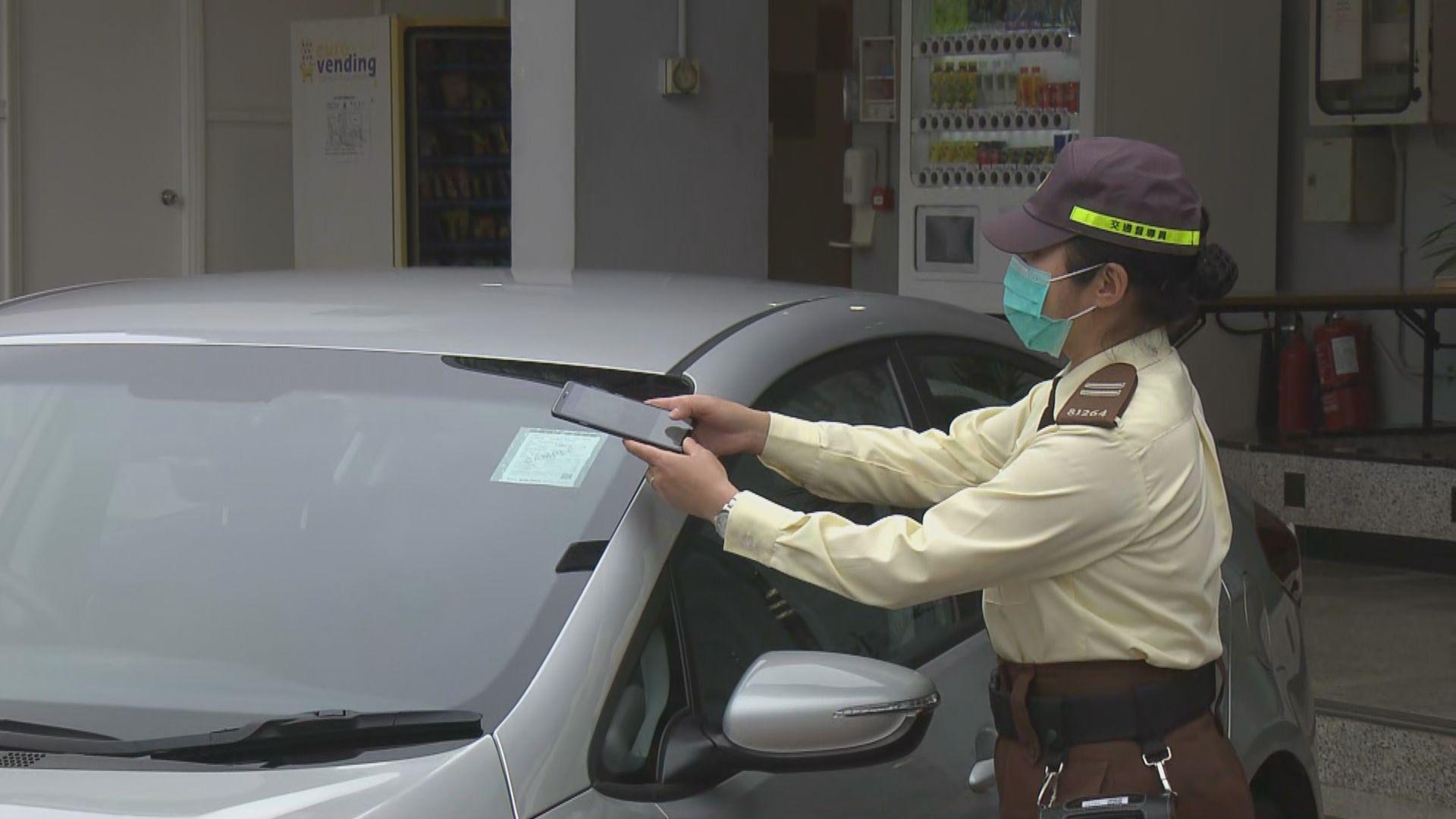 警方下周推違泊電子告票先導計劃