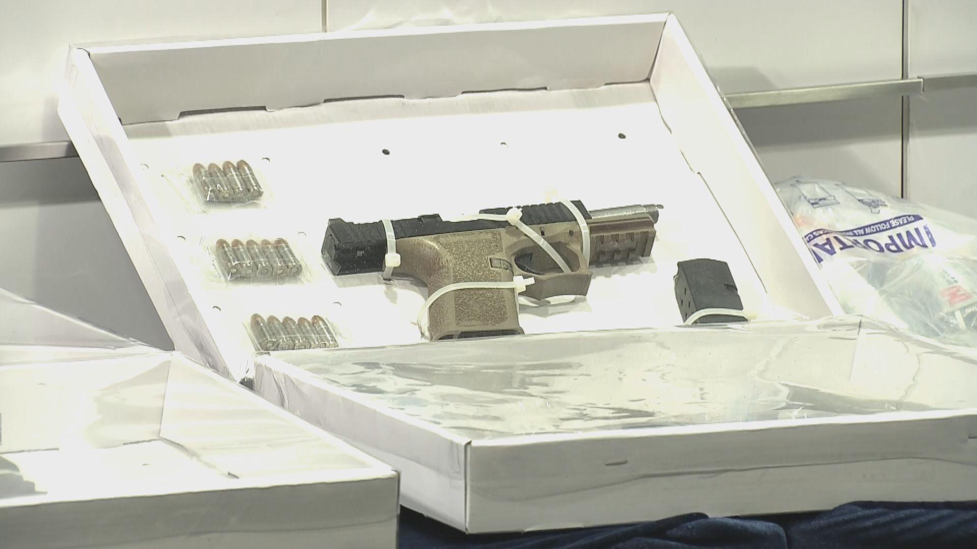 警截獲10個美國寄港郵包 內有幾百發子彈和引爆電線