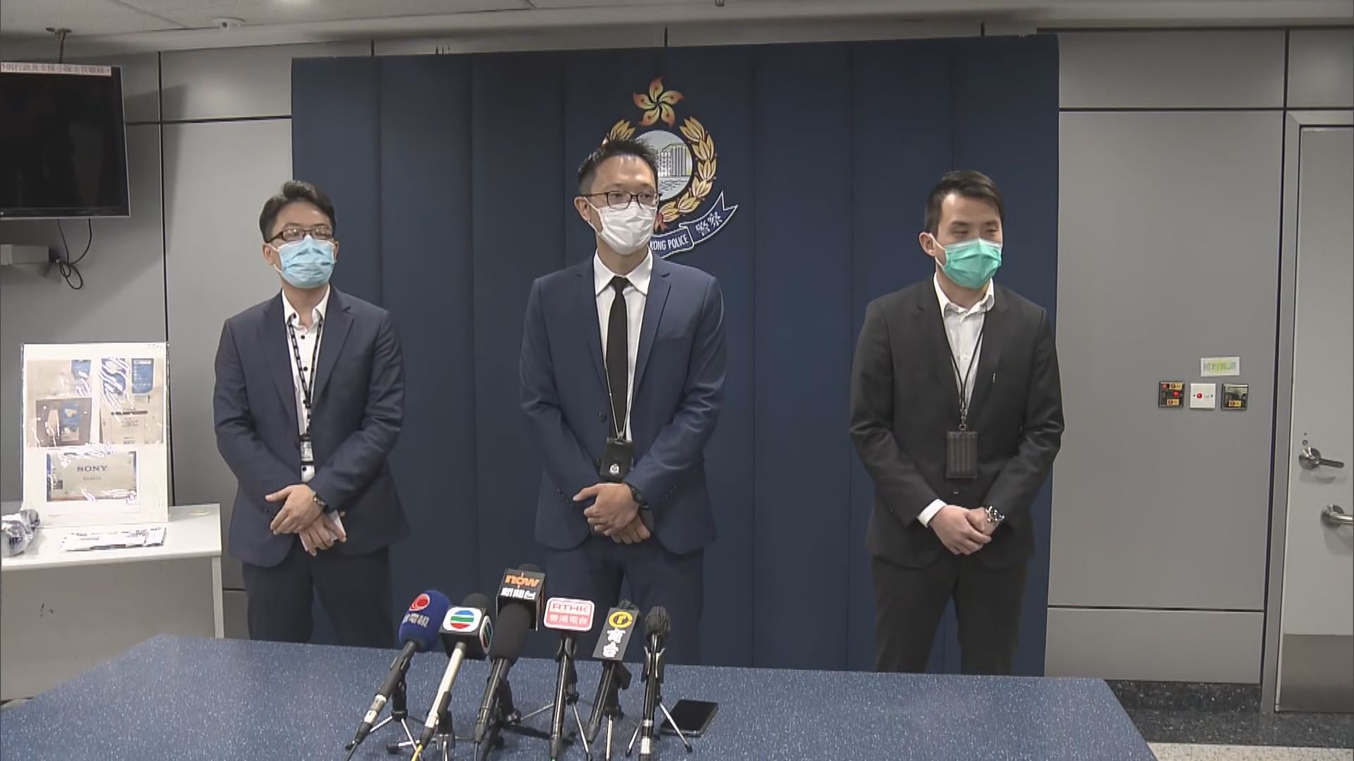 一對男女涉訛稱出售口罩騙款逾16萬元被捕