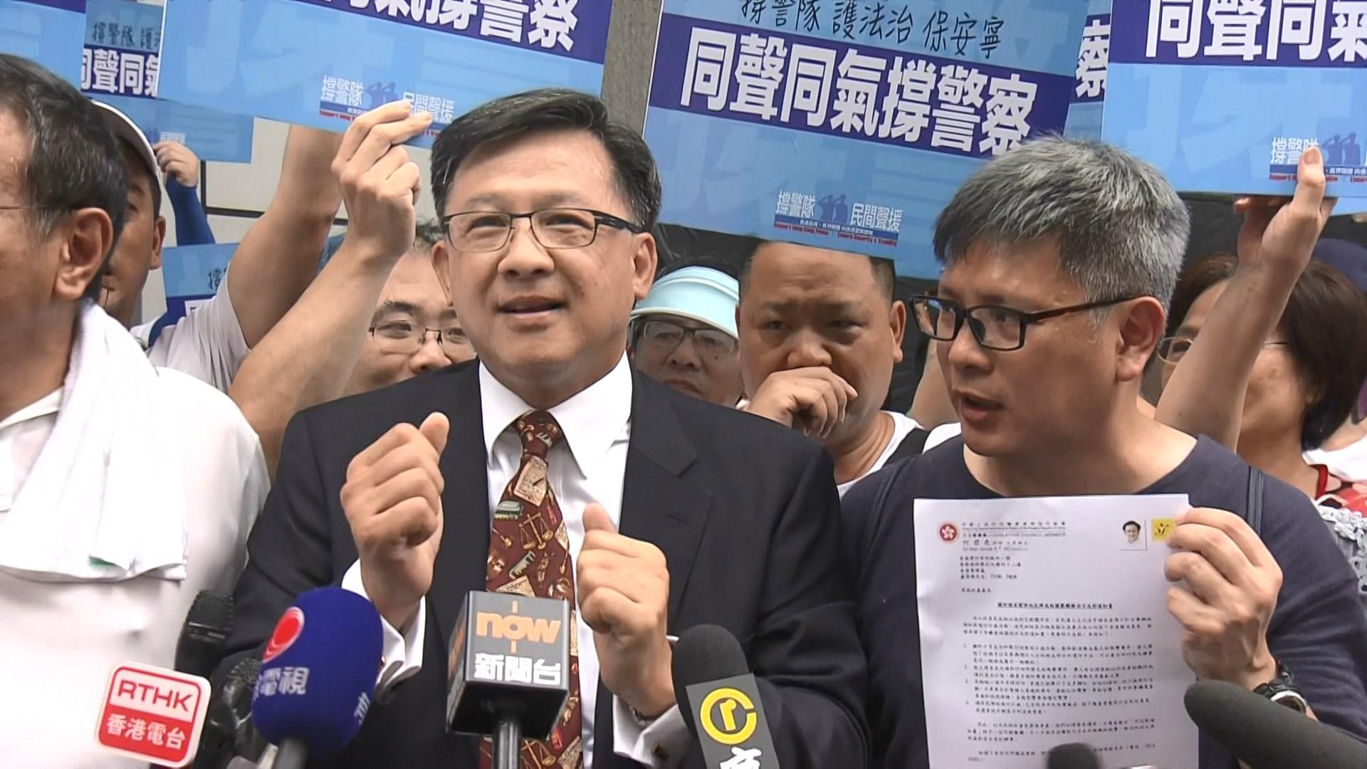 何君堯:停發不反對通知書不削弱集會自由