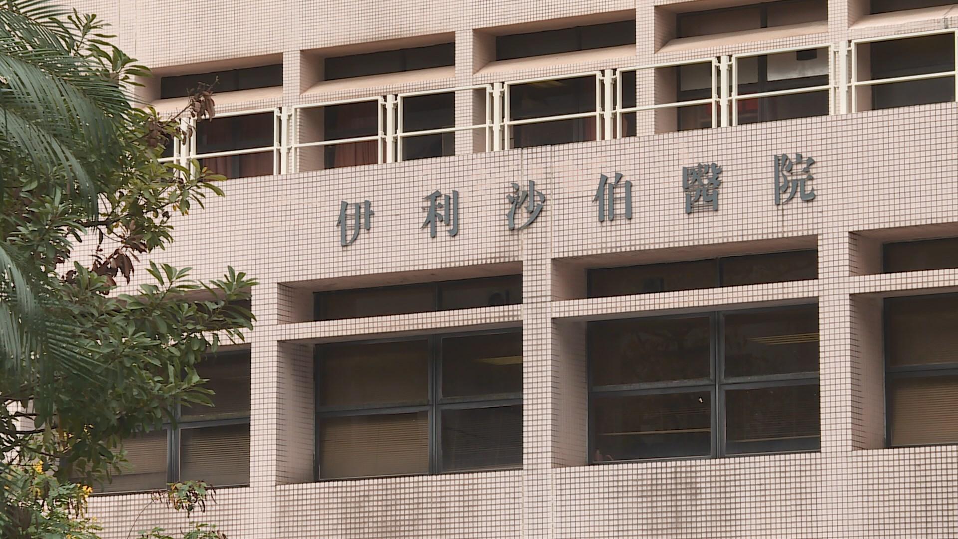 兩醫院警崗關閉 警方指屬臨時措施
