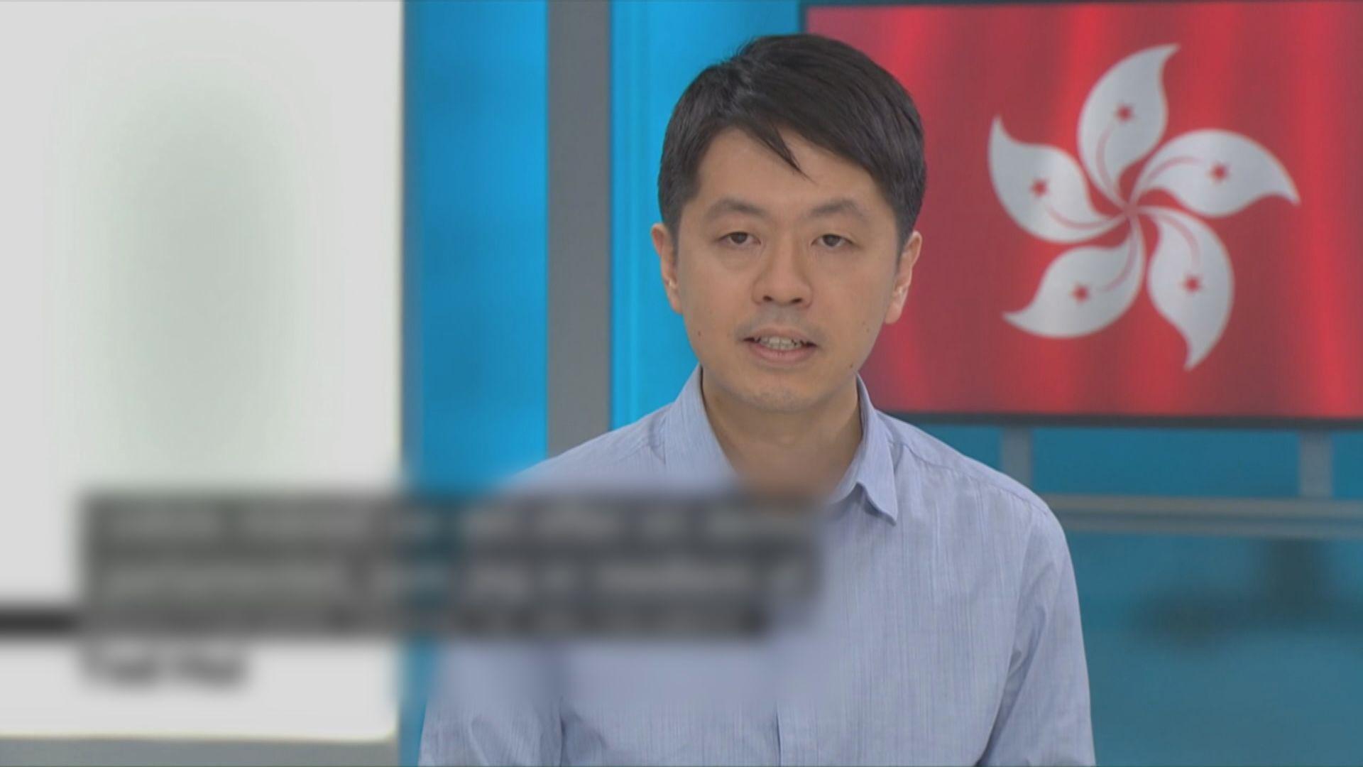 警方:許智峯稱要擴展國際線 涉勾結外國勢力
