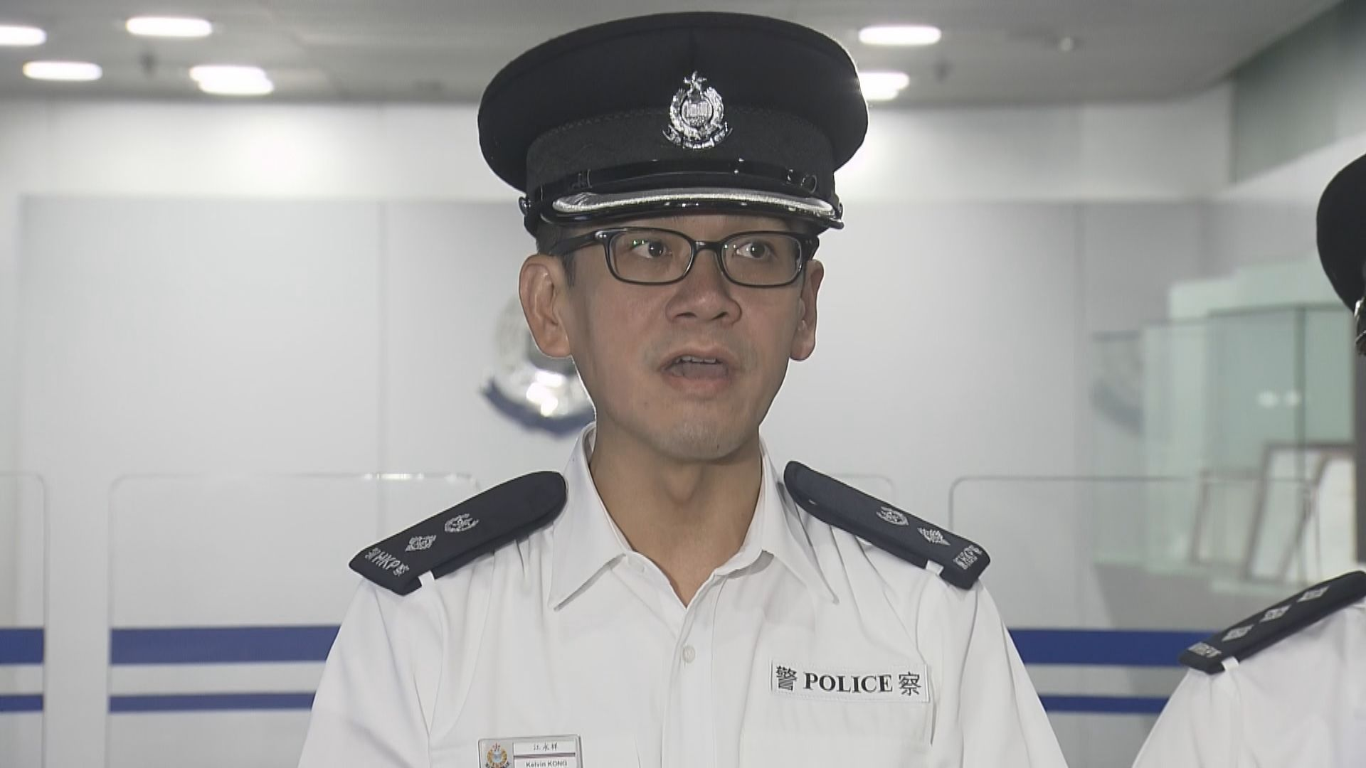 警方嚴厲譴責示威者衝擊立法會
