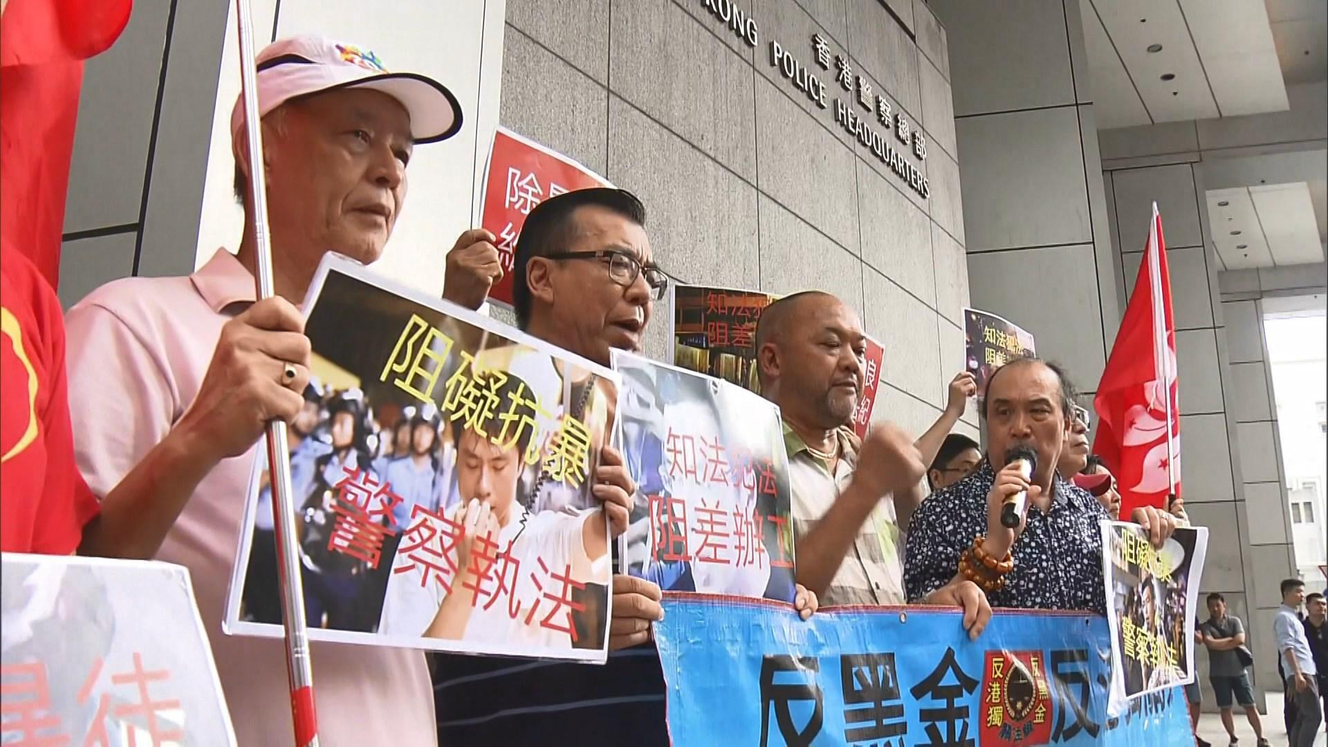 團體指三名泛民議員涉阻差辦公 促警方拘捕
