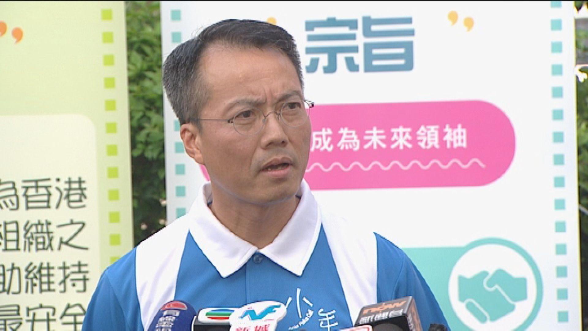 劉業成向警隊發內部信 指香港頂住全賴警隊