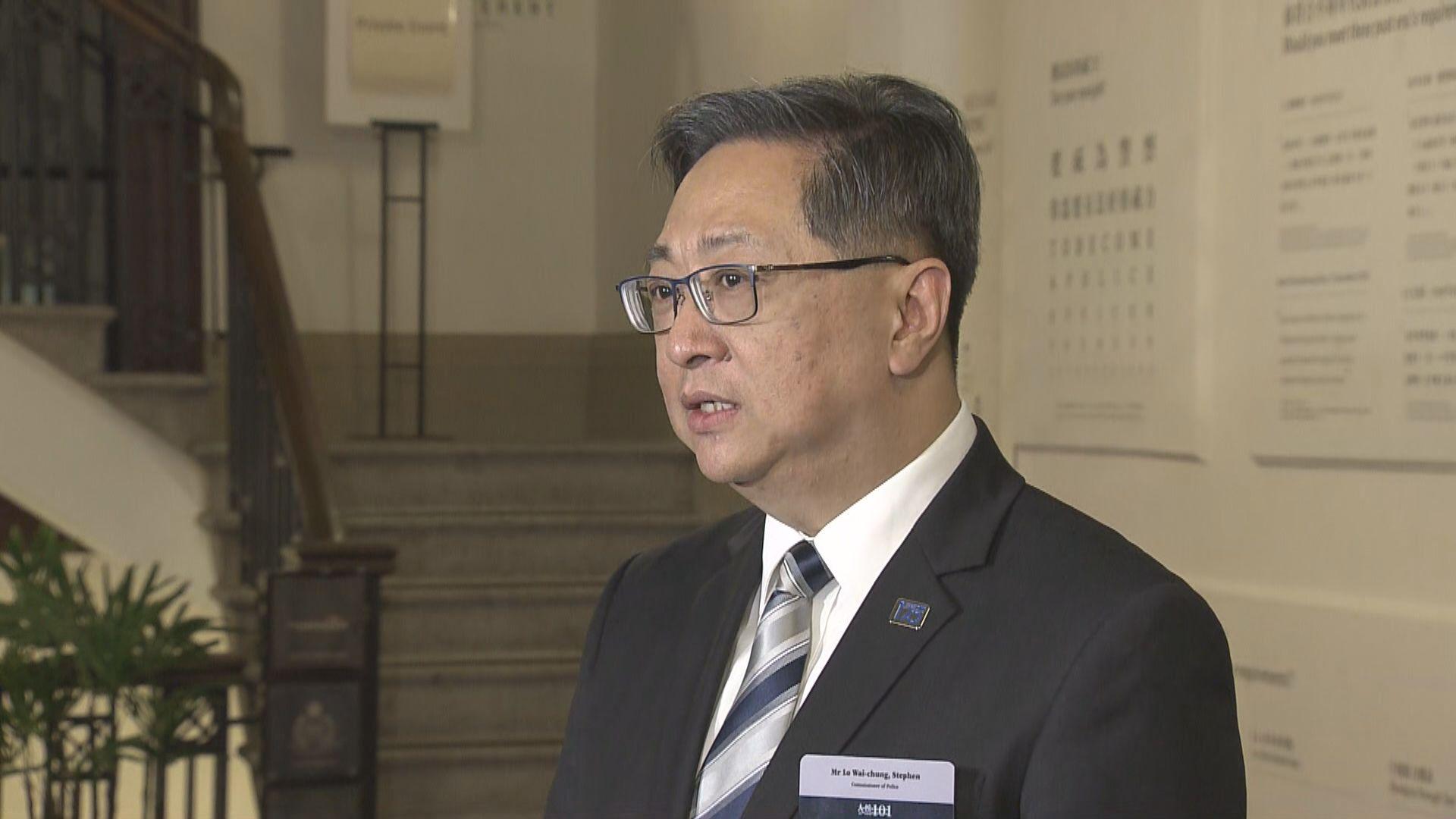 盧偉聰:正透過國際刑警確認消息