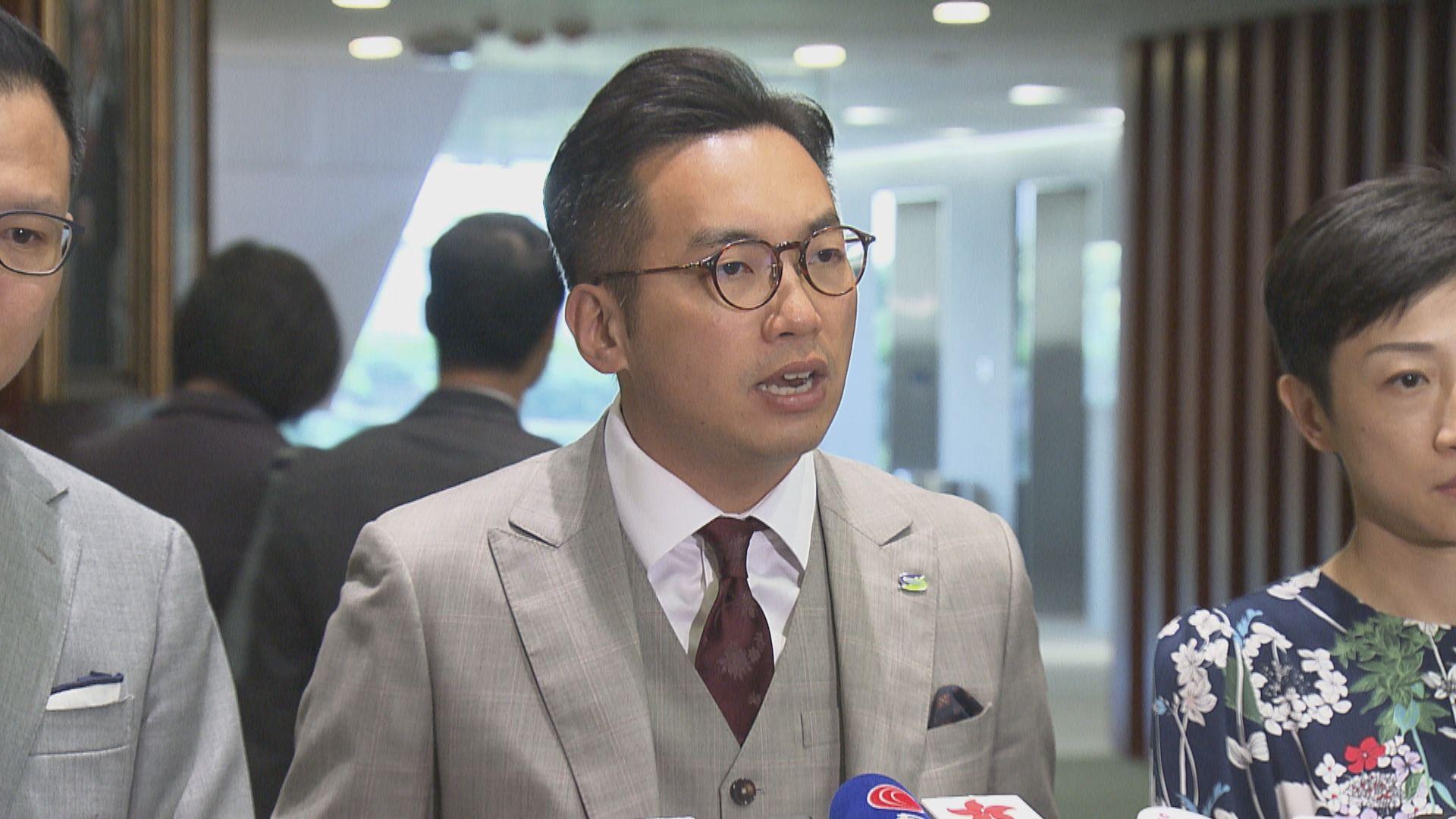 律政司建議法庭暫緩執行禁蒙面法違憲裁決