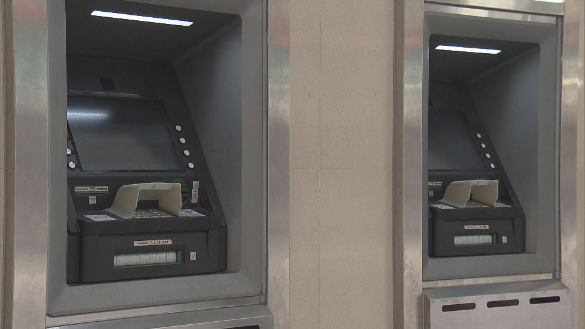 警拘11人涉洗黑錢2.1億元 包括一名23歲男警