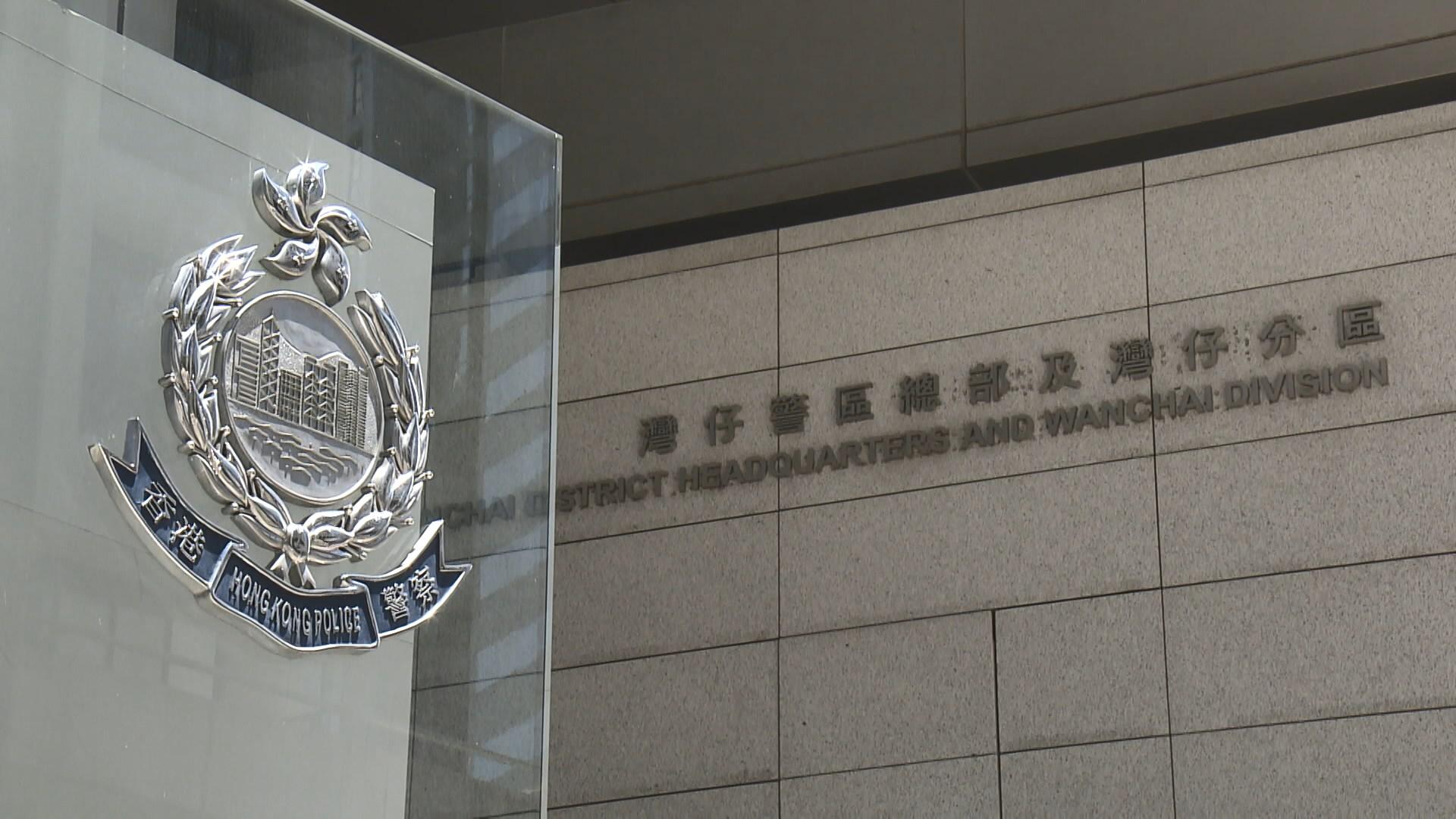 警方調查有網站發放警員個人資料