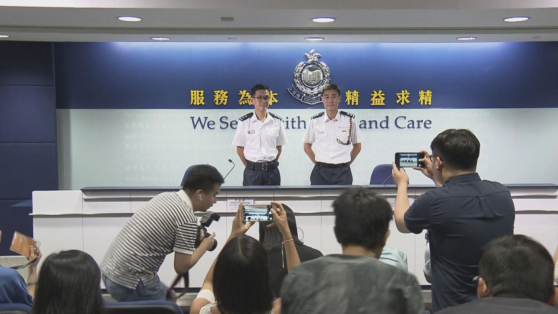 【逃犯條例】警方:明日集會暫時只批出一份不反對通知書