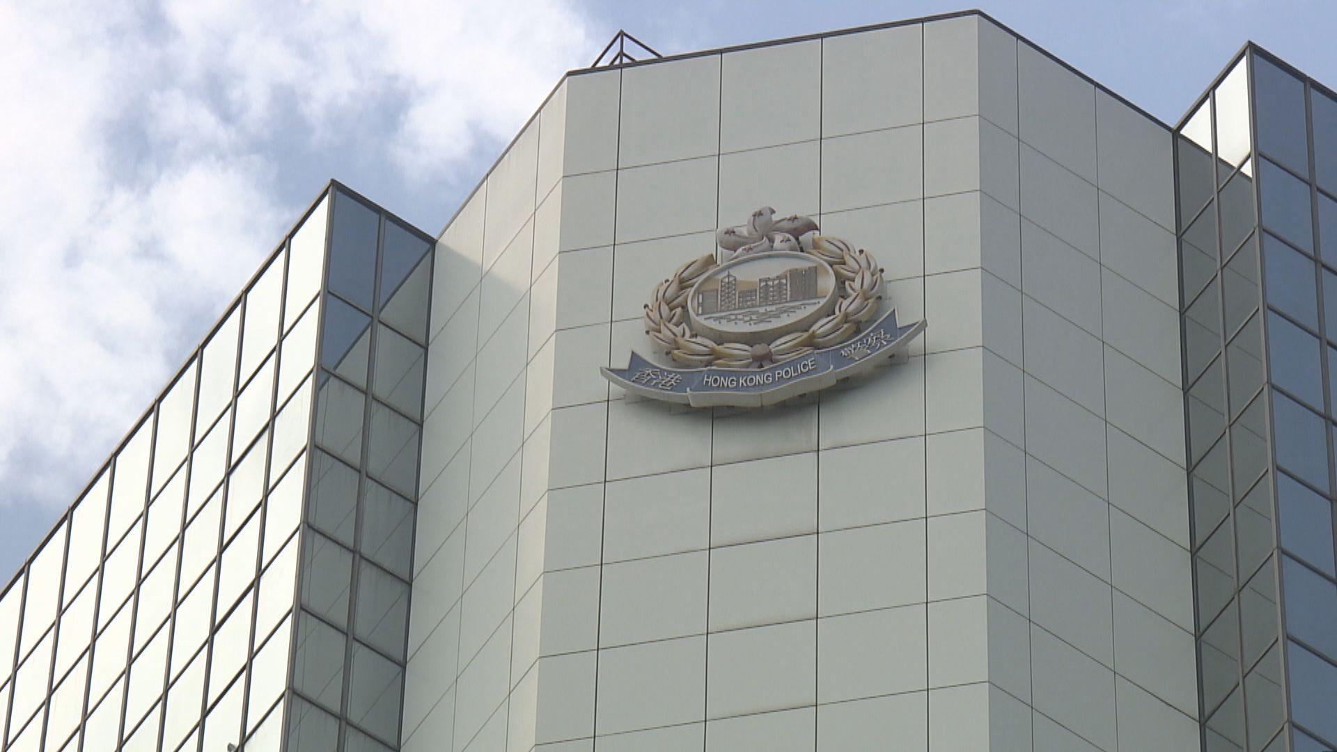 警方拘九人涉警員被起底或網絡攻擊