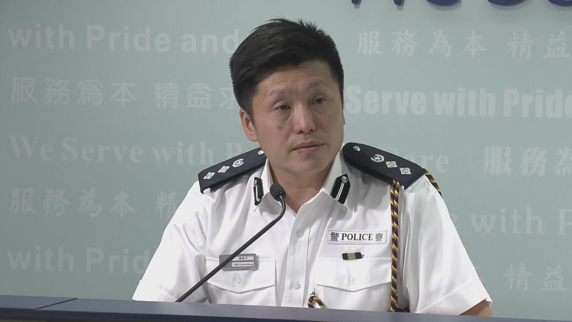 周一示威警發約八百枚催淚彈 148人被捕