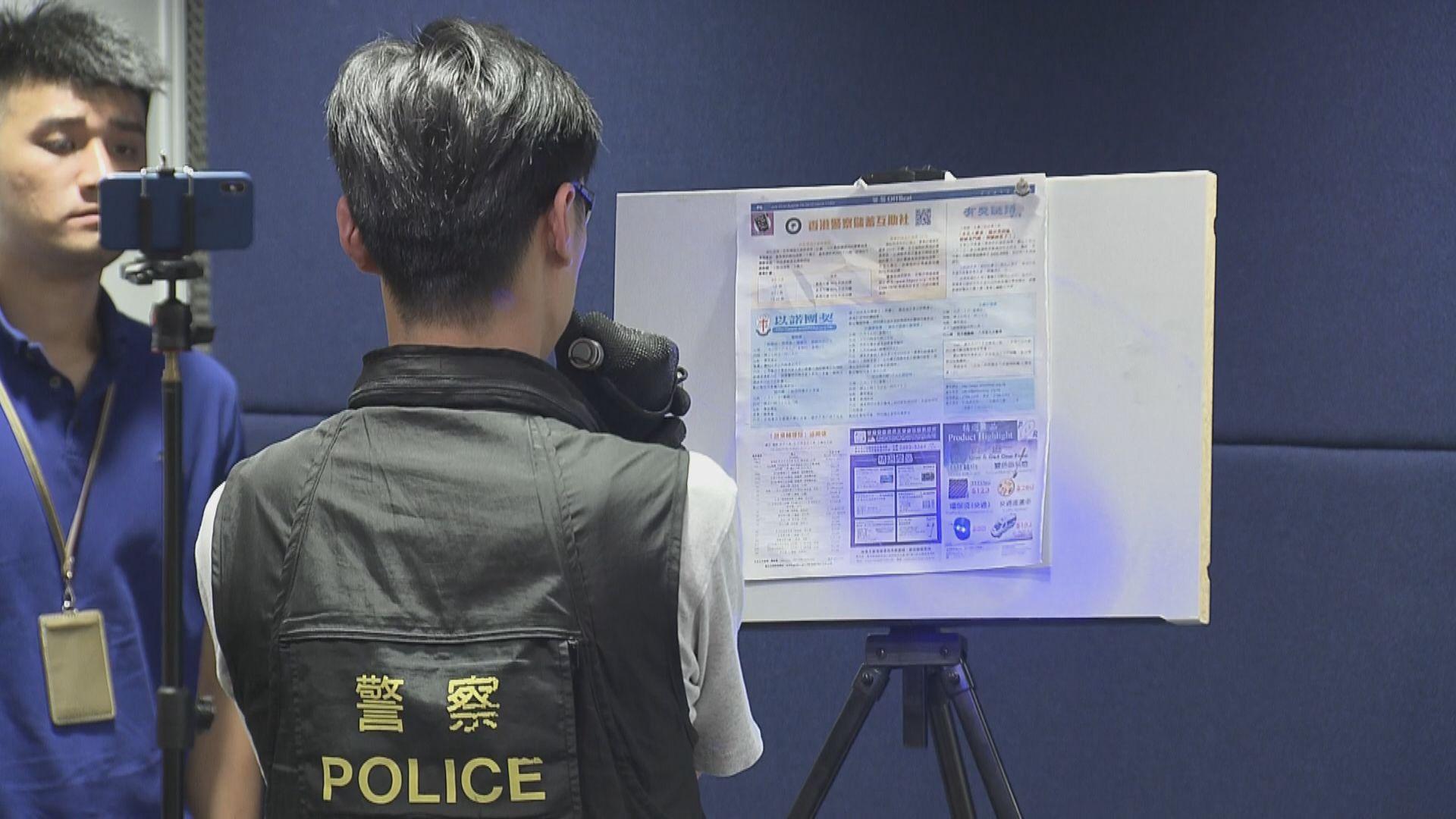 警方:雷射槍實測沒意圖影響司法程序
