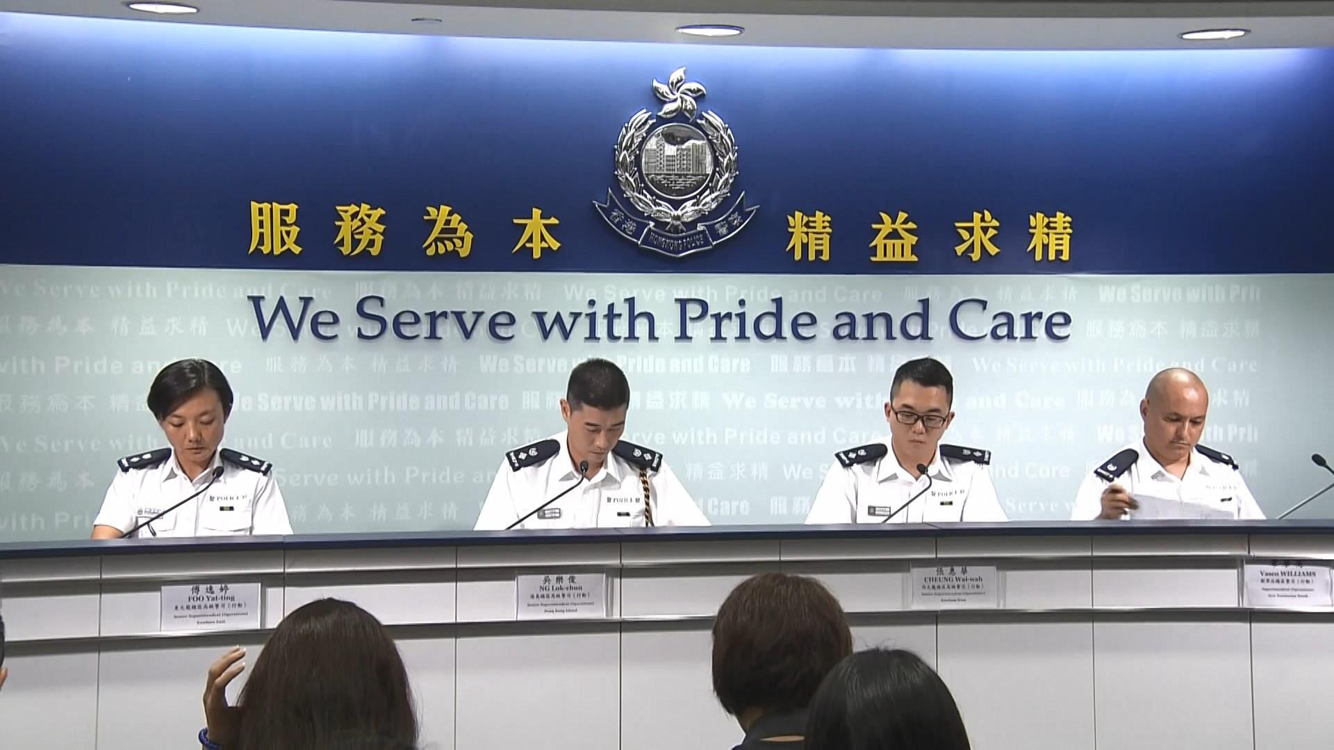 警方:日後示威會直接拘捕及檢控暴動是謠言