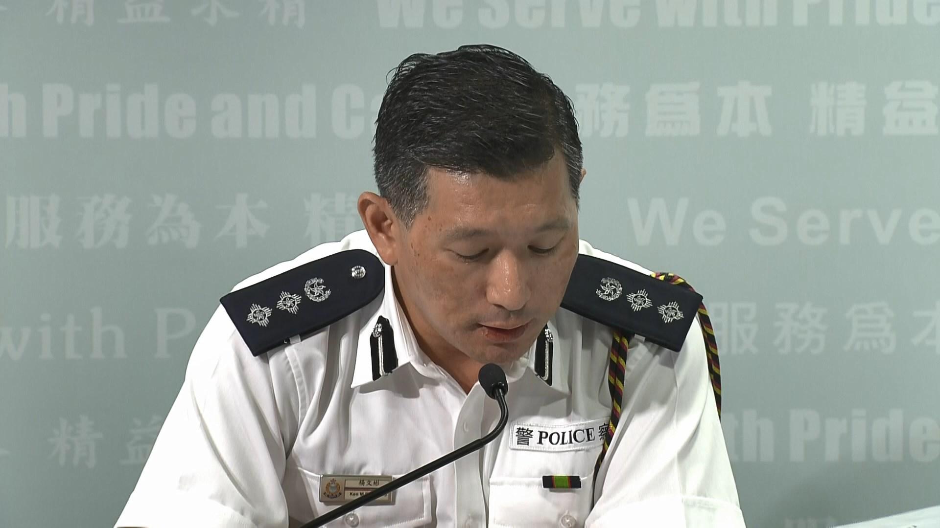 警方:收到1280封具名信件反對紅土遊行
