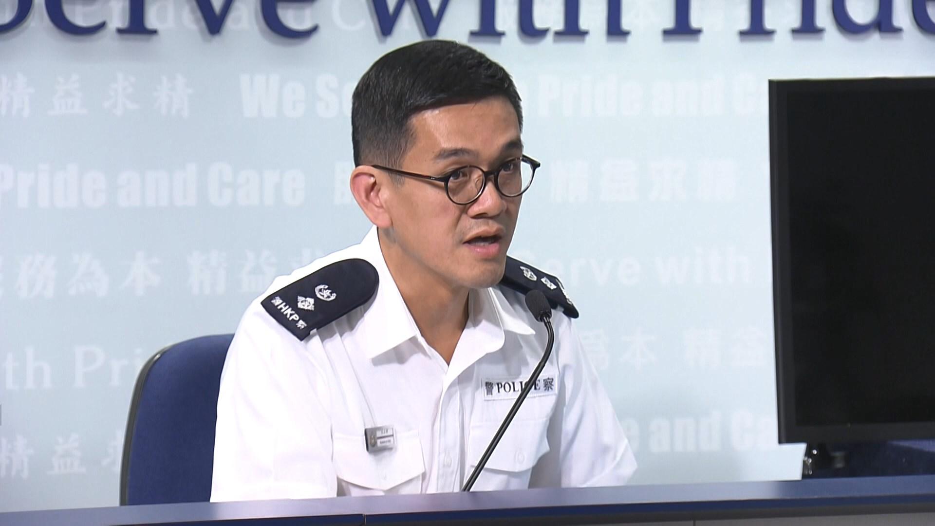 警方:逾1600名警員及家屬被網上起底