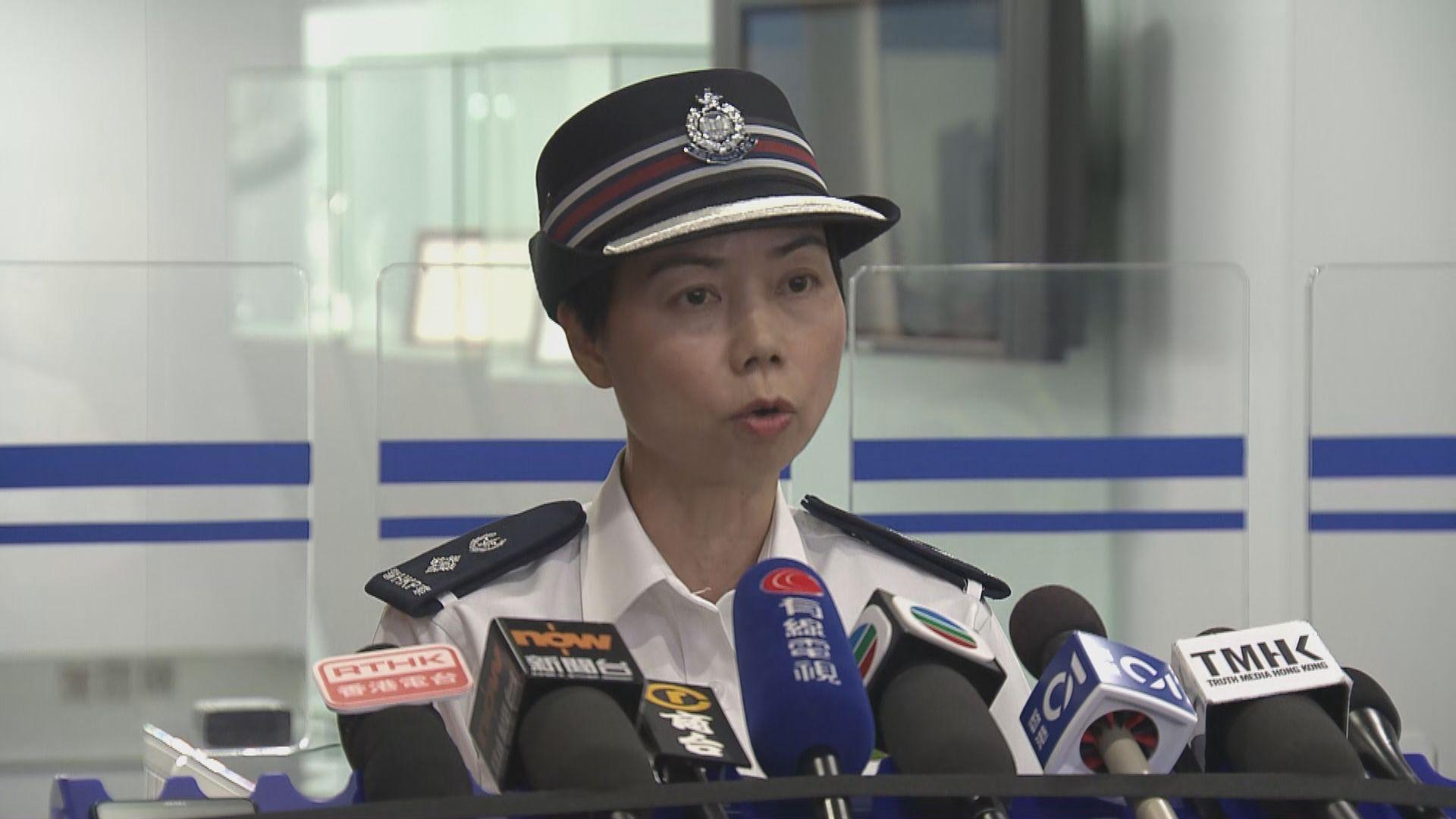 警方形容警員向天開槍行為英勇及克制