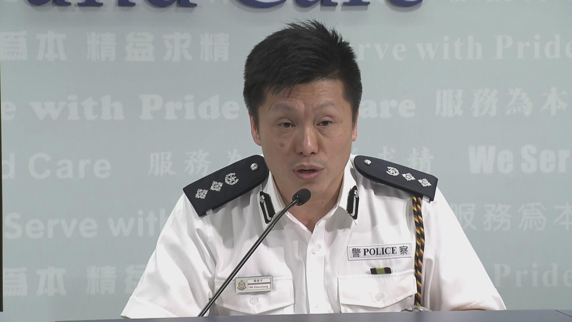 警方承認速龍遮蓋頭盔編號並不理想