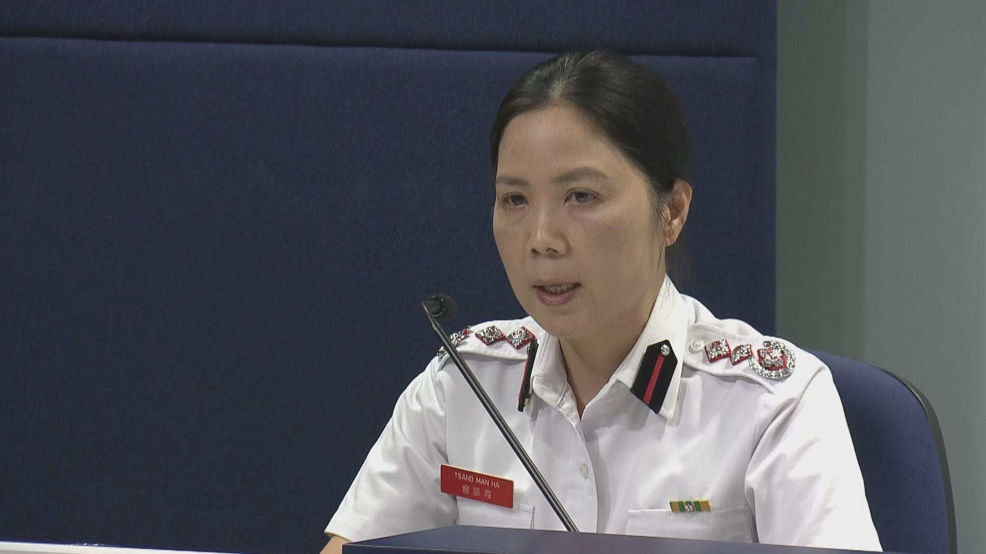 831太子站傷者人數 消防處更正為7人