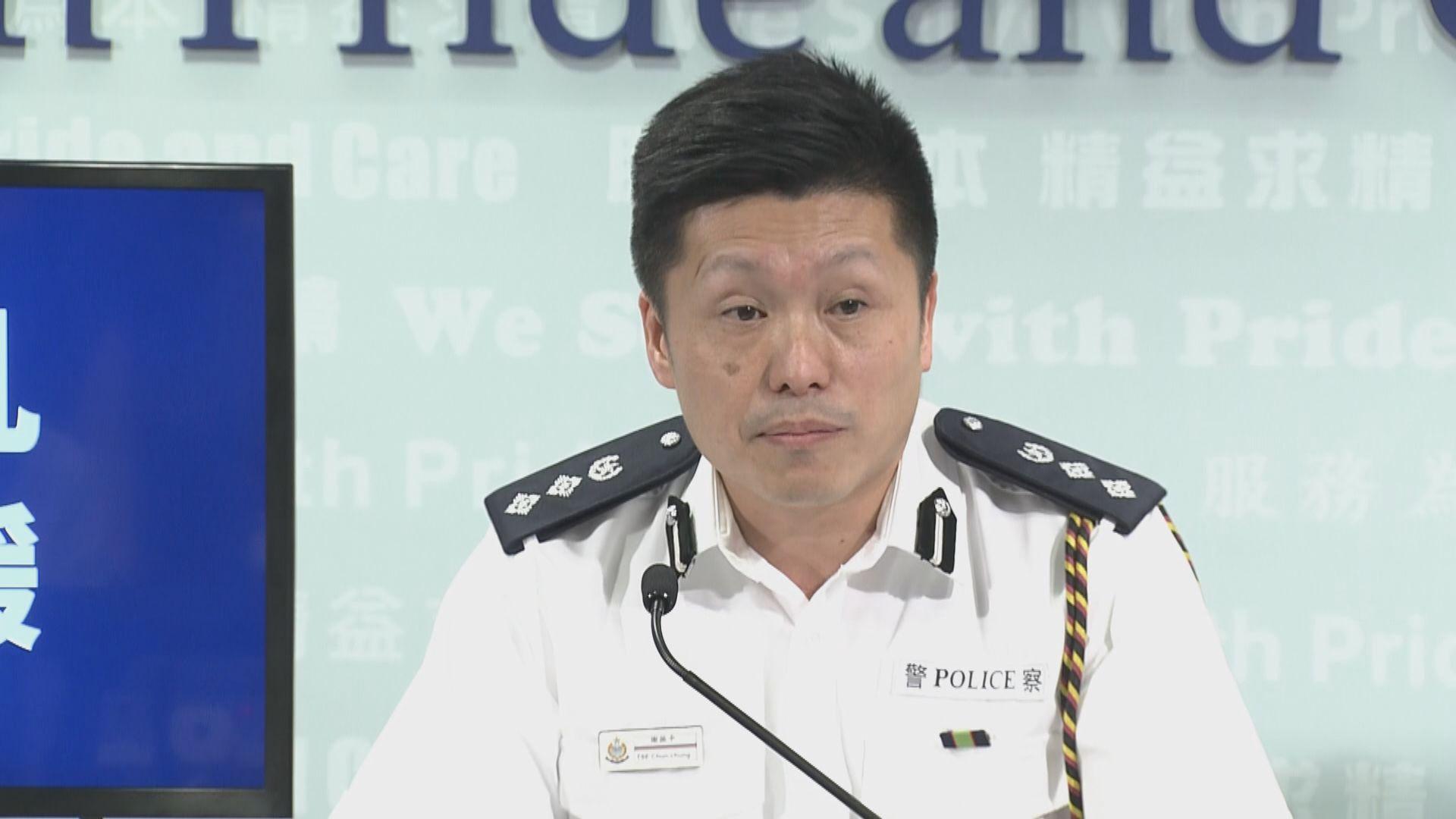 警方否認拘捕行動有差別待遇 指炮台山一帶已拘捕29人
