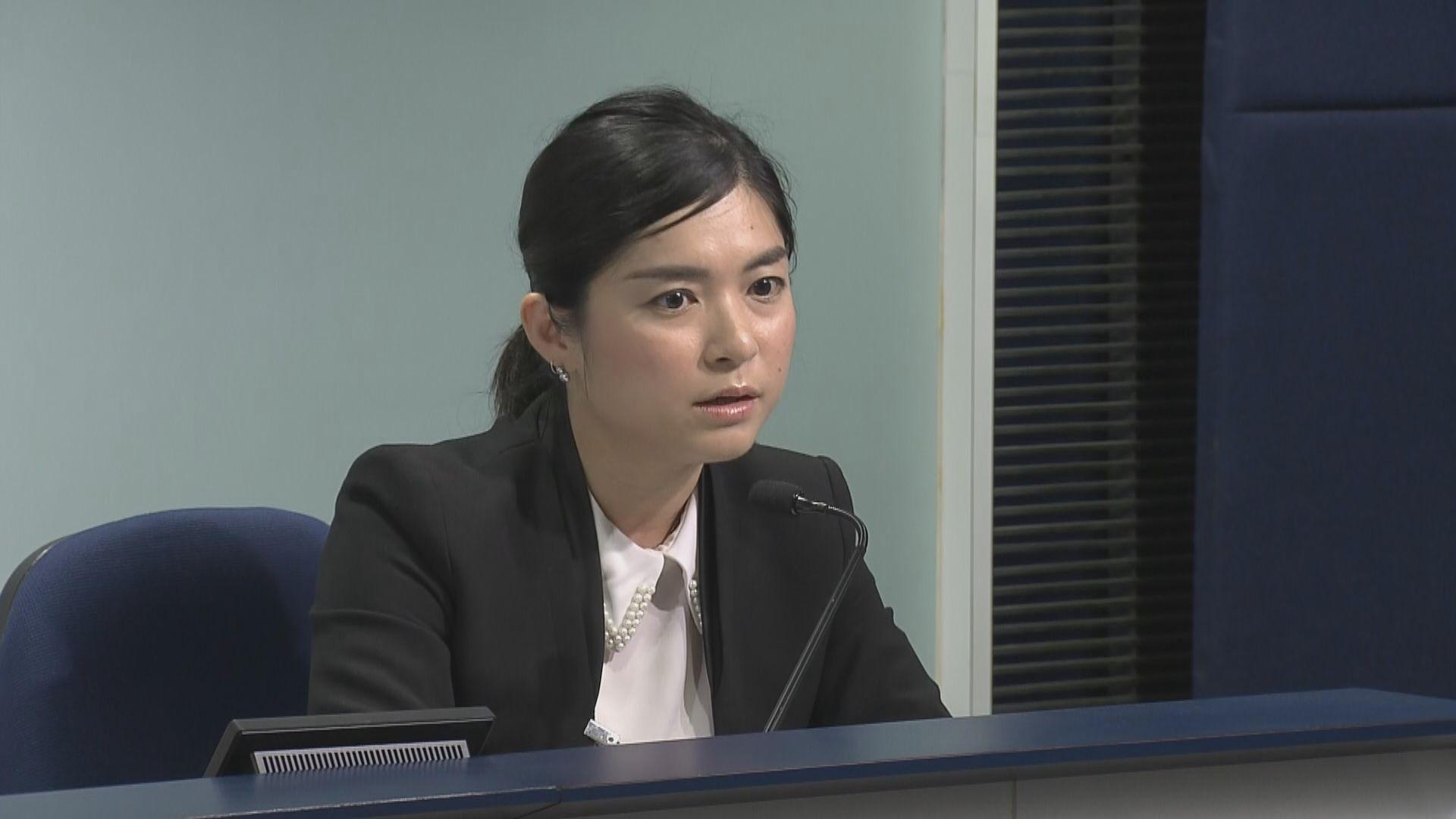警方:至今仍未能聯絡稱被警員性暴力女學生